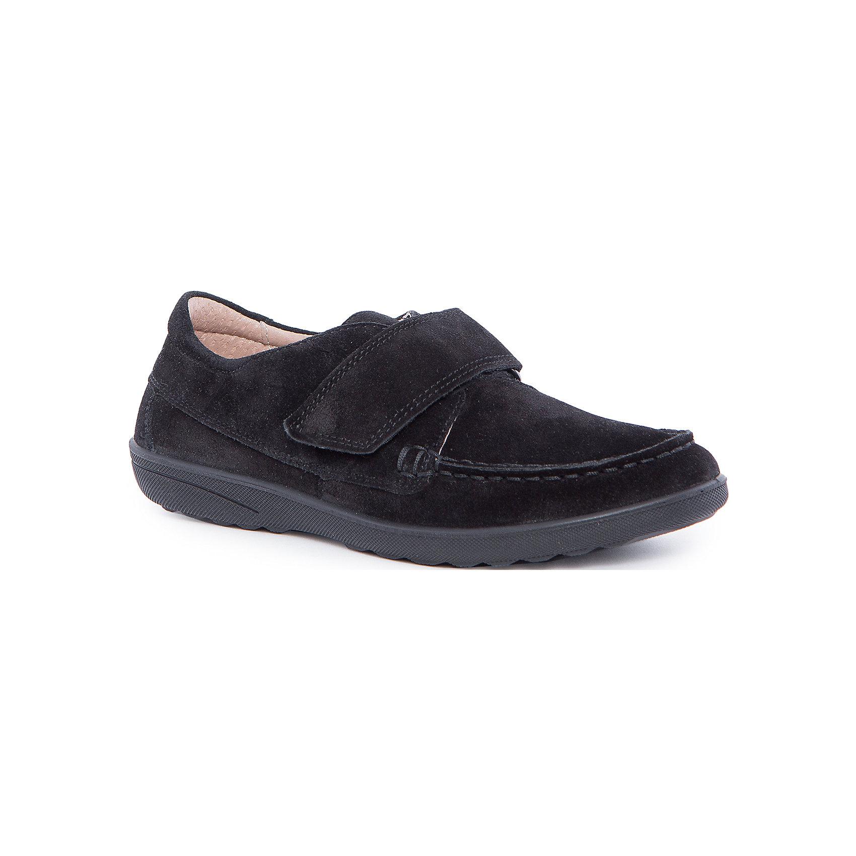 Полуботинки для мальчика GulliverПолуботинки для мальчика от известного бренда Gulliver<br>Выбрать ботинки в школу - задача не из простых! Они должны выглядеть стильно и соответствовать необходимым стандартам качества. Черные школьные ботинки из нубука - то, что нужно! Удобные и практичные, они отлично подойдут для улицы, а также станут оптимальным решением в качестве сменной обуви. Застежка на липучке сэкономит ценное время ученика.<br>Состав: верх: спилок; подкладка: кожа/ текстиль; подошва: полиуретан<br><br>Ширина мм: 262<br>Глубина мм: 176<br>Высота мм: 97<br>Вес г: 427<br>Цвет: черный<br>Возраст от месяцев: 156<br>Возраст до месяцев: 168<br>Пол: Мужской<br>Возраст: Детский<br>Размер: 37,33,32,34,35,36<br>SKU: 4767309