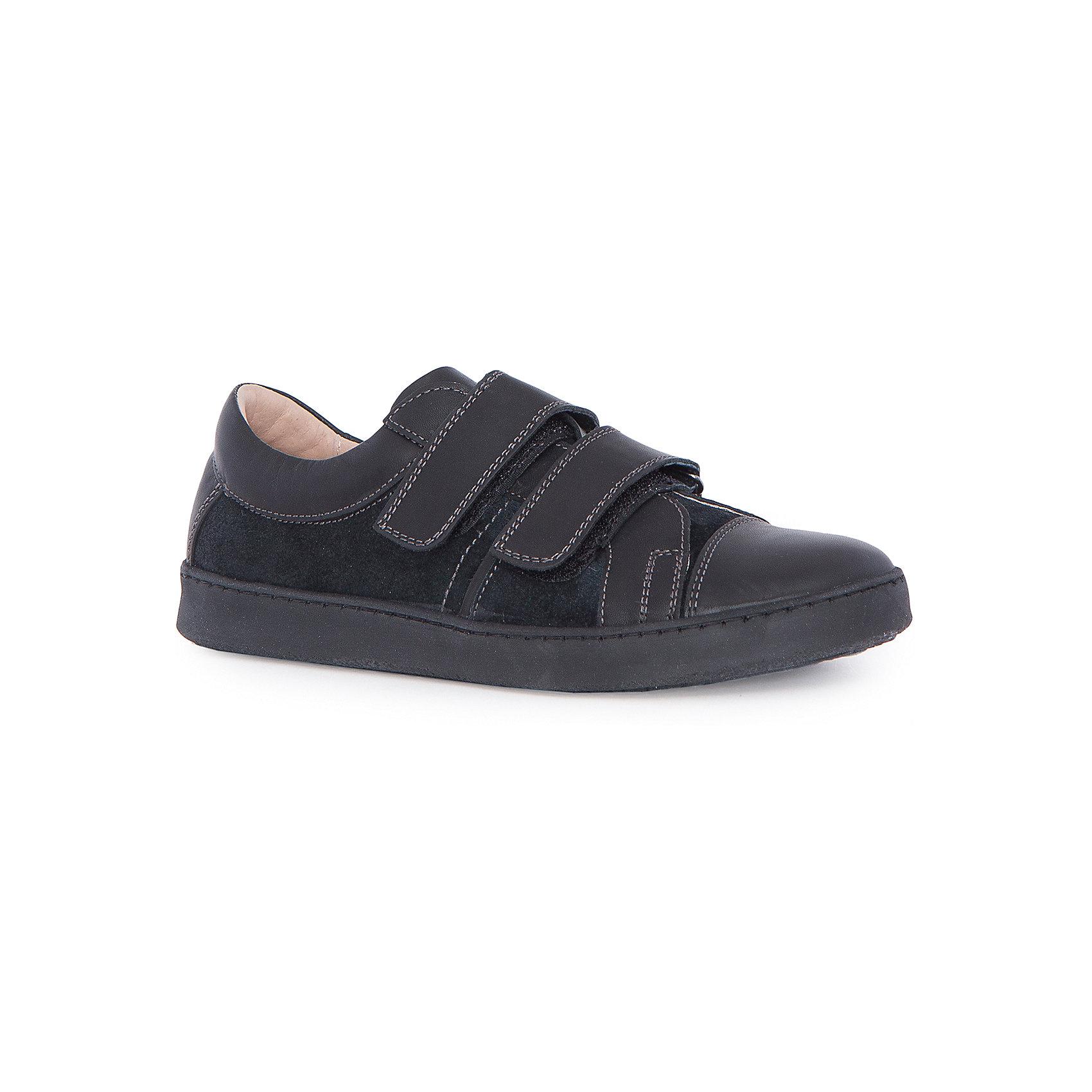 Полуботинки для мальчика GulliverПолуботинки для мальчика от известного бренда Gulliver<br>Выбрать ботинки в школу - задача не из простых! Они должны быть модными и соответствовать необходимым стандартам качества. Черные школьные ботинки в спортивном стиле - то, что нужно! Удобные и практичные, они отлично подойдут для улицы, а также станут оптимальным решением в качестве сменной обуви. Застежка на липучке сэкономит ценное время ученика.<br>Состав: верх: спилок; подкладка: кожа/ текстиль; подошва:ТЭП<br><br>Ширина мм: 262<br>Глубина мм: 176<br>Высота мм: 97<br>Вес г: 427<br>Цвет: черный<br>Возраст от месяцев: 144<br>Возраст до месяцев: 156<br>Пол: Мужской<br>Возраст: Детский<br>Размер: 36,37,35,34,32,33<br>SKU: 4767316