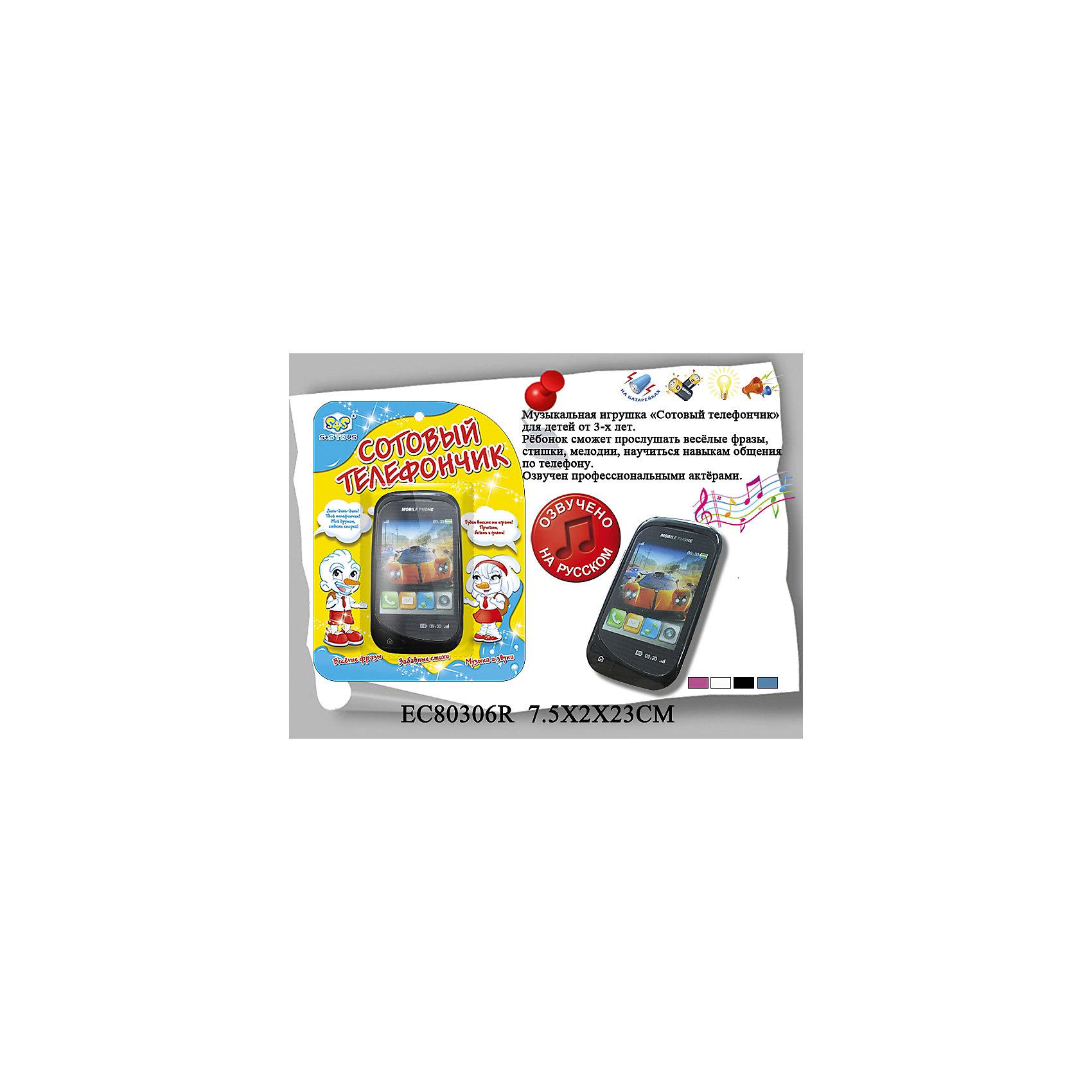 - Сотовый телефон, S+S сотовый телефон нтс наложенным платежом