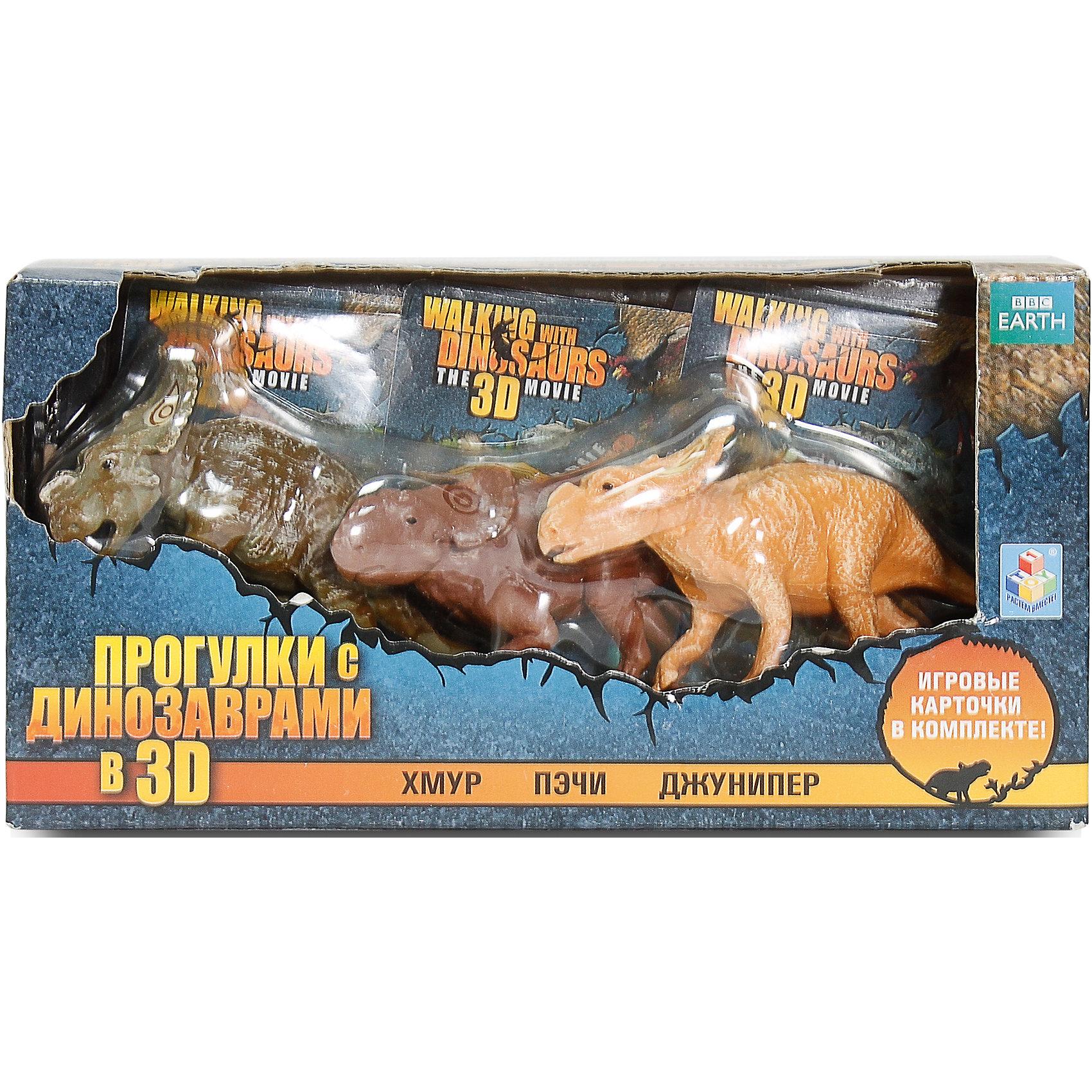 Набор фигурок Прогулки с динозаврами 3D, 1toy<br><br>Ширина мм: 180<br>Глубина мм: 40<br>Высота мм: 90<br>Вес г: 155<br>Возраст от месяцев: 36<br>Возраст до месяцев: 144<br>Пол: Мужской<br>Возраст: Детский<br>SKU: 4767359