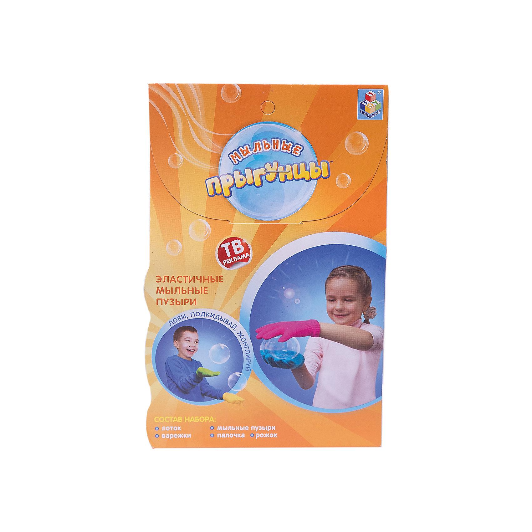 Игровой набор  Эластичные мыльные пузыри Прыгунцы, 80 мл, 1toyМыльные пузыри<br>Мыльные Прыгунцы - эластичные пузыри, с которыми весело играть, ловить, подкидывать и жонглировать! Благодаря волшебной мыльной жидкости и перчаткам мыльные пузыри не лопаются в руке. Подкидывайте пузырь, жонглируйте, удивляйте друзей! Играть Мыльными Прыгунцами можно как дома, так и на улице в безветренную погоду!<br><br>Ширина мм: 190<br>Глубина мм: 50<br>Высота мм: 125<br>Вес г: 164<br>Возраст от месяцев: 36<br>Возраст до месяцев: 192<br>Пол: Мужской<br>Возраст: Детский<br>SKU: 4767361