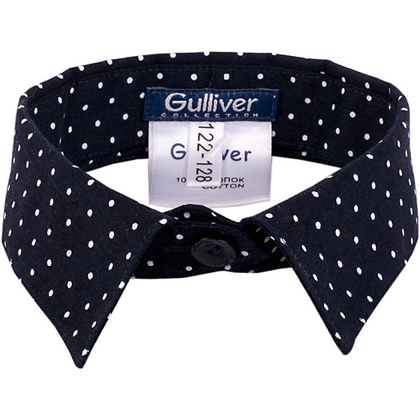 Воротник для девочки GulliverАксессуары<br>Воротник для девочки от известного бренда Gulliver<br>Отличное решение! Съемные воротнички для школьной формы избавят от необходимости каждый день стирать изделие целиком.<br>Состав:<br>100% хлопок<br><br>Ширина мм: 170<br>Глубина мм: 157<br>Высота мм: 67<br>Вес г: 117<br>Цвет: синий<br>Возраст от месяцев: 144<br>Возраст до месяцев: 156<br>Пол: Женский<br>Возраст: Детский<br>Размер: 158,122,134,146<br>SKU: 4767840