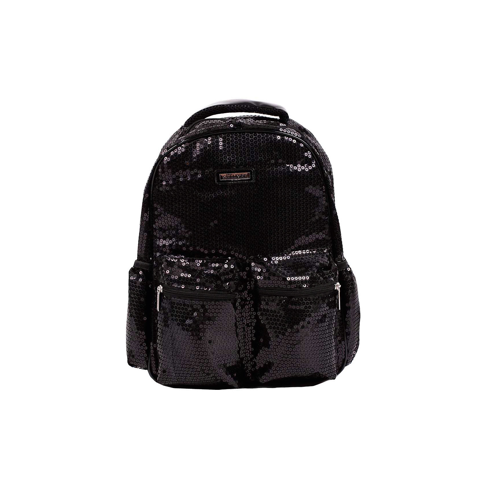 Рюкзаки гулливер для девочек чемоданы на колесиках чебоксары