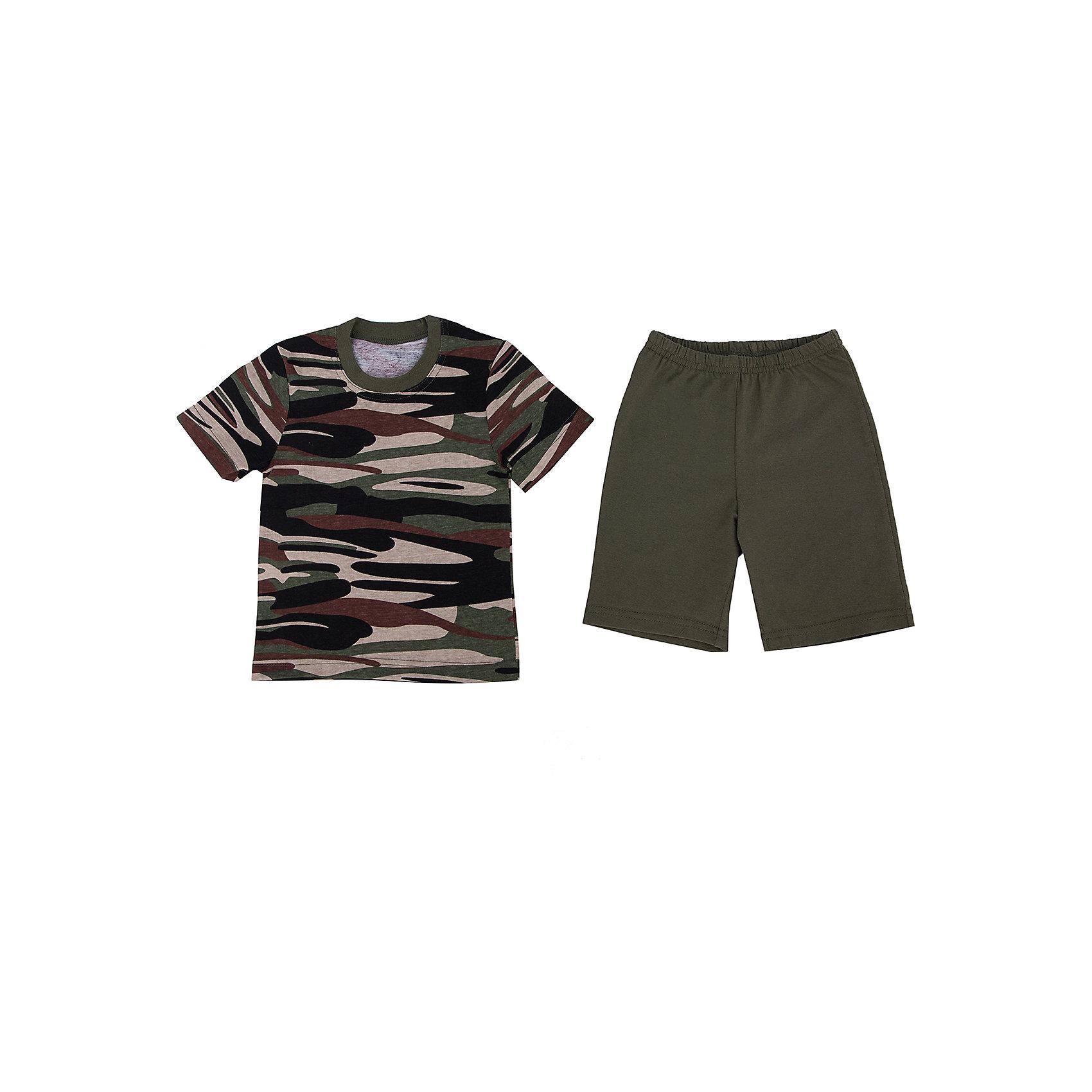 Пижама для мальчика АпрельПижамы и сорочки<br>Пижама для мальчика от известного бренда Апрель.<br><br>Состав:<br>хлопок 100%<br><br>Ширина мм: 281<br>Глубина мм: 70<br>Высота мм: 188<br>Вес г: 295<br>Цвет: зеленый<br>Возраст от месяцев: 24<br>Возраст до месяцев: 36<br>Пол: Мужской<br>Возраст: Детский<br>Размер: 98,92,104,110,116,86<br>SKU: 4768078