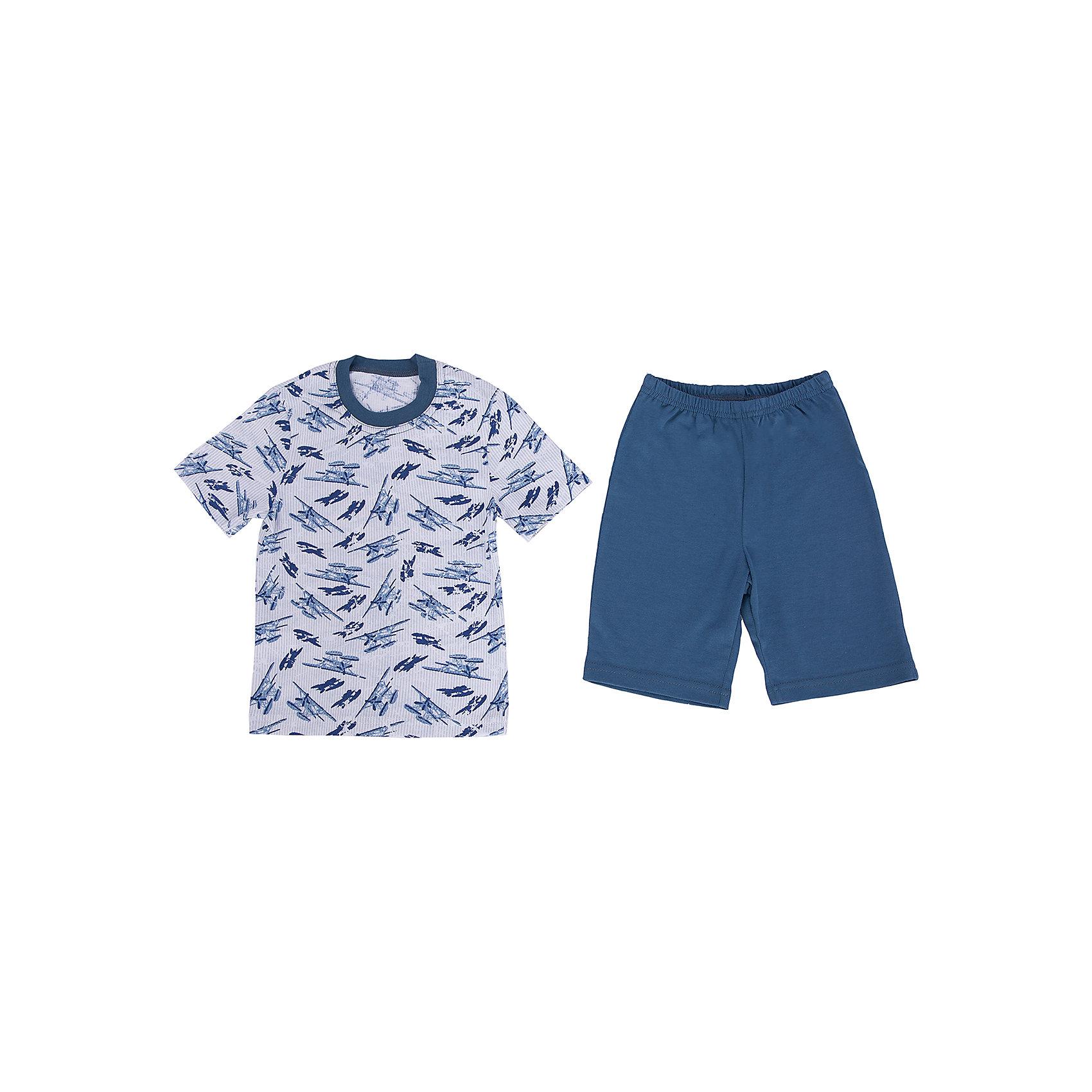 Пижама для мальчика АпрельПижамы и сорочки<br>Пижама для мальчика от известного бренда Апрель.<br><br>Состав:<br>хлопок 100%<br><br>Ширина мм: 281<br>Глубина мм: 70<br>Высота мм: 188<br>Вес г: 295<br>Цвет: синий<br>Возраст от месяцев: 60<br>Возраст до месяцев: 72<br>Пол: Мужской<br>Возраст: Детский<br>Размер: 116,86,104,92,98,110<br>SKU: 4768091