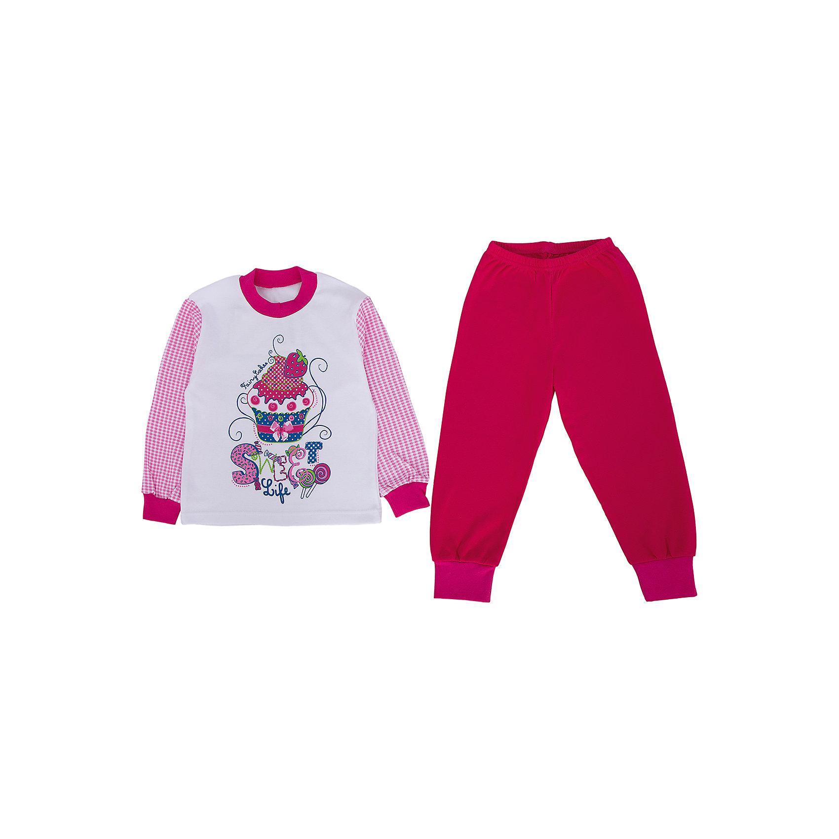 Пижама для девочки АпрельПижамы и сорочки<br>Пижама  от известного бренда Апрель<br>Замечательный домашний комплект, состоящий из джемпера и брючек. Приятный на ощупь, не сковывает движения, обеспечивая полный комфорт. Джемпер с длинными рукавами на манжете, декорирован милым дизайнерским принтом. Брючки имеют эластичный пояс, по низу манжеты. Прекрасный вариант для дома и сна!<br>Состав:<br>хлопок 100%<br><br>Ширина мм: 281<br>Глубина мм: 70<br>Высота мм: 188<br>Вес г: 295<br>Цвет: розовый<br>Возраст от месяцев: 18<br>Возраст до месяцев: 24<br>Пол: Женский<br>Возраст: Детский<br>Размер: 92,98,104,110,116<br>SKU: 4768303