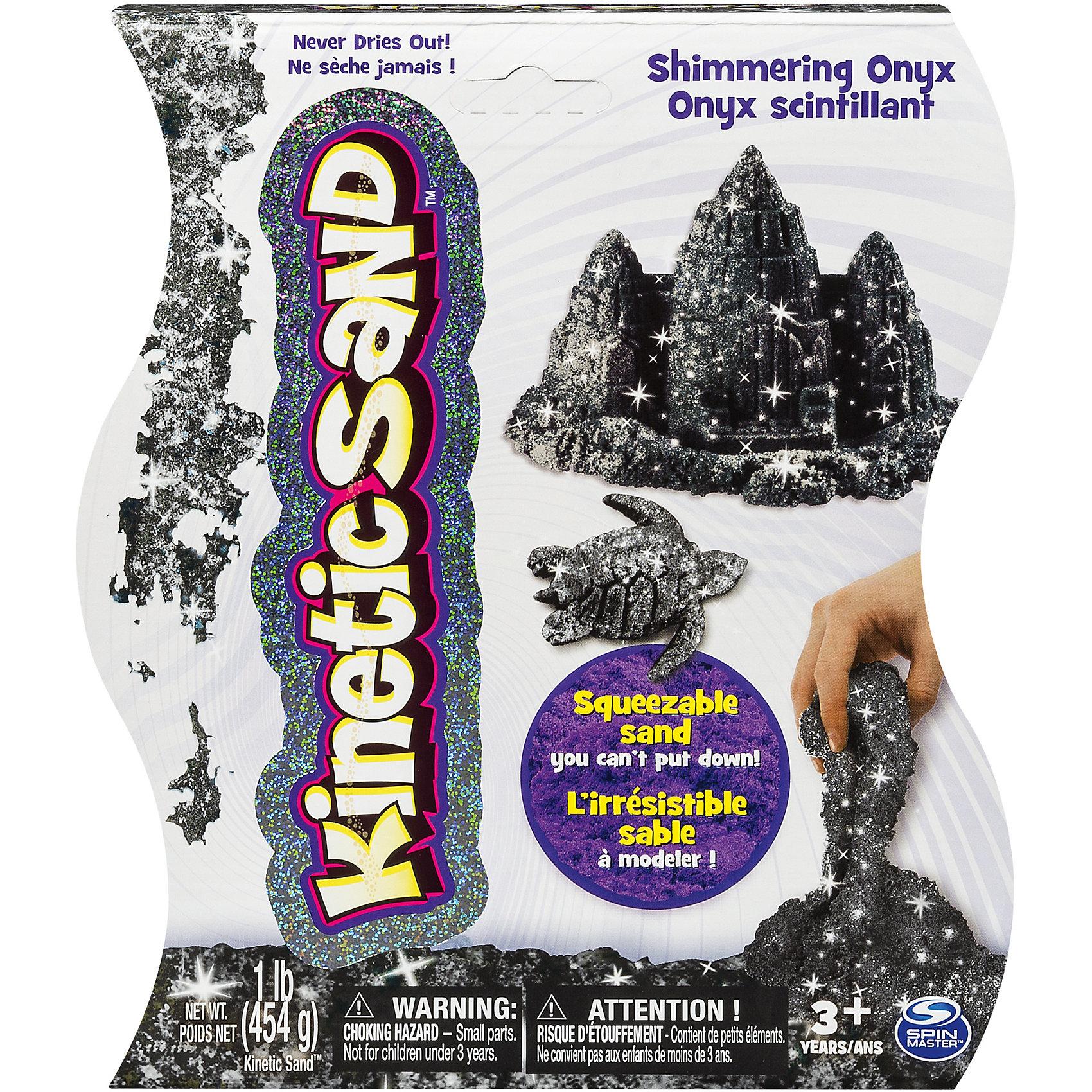 ����� ��� ����� Kinetic sand