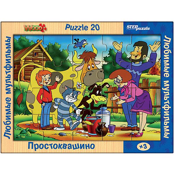 Деревянный пазл Простоквашино, 20 деталей, Step PuzzleПазлы для малышей<br>Деревянный пазл Простоквашино, 20 деталей, Step Puzzle (Степ Пазл) – это замечательный красочный пазл с изображением любимых героев.<br>Деревянный пазл «Простоквашино» создан по мотивам популярного советского мультфильма «Трое из Простоквашино». Подарите ребенку чудесный пазл, и он будет увлеченно подбирать детали, пока не составит яркую и интересную картинку, на которой изображены любимые герои дядя Федор, папа, мама, кот Матроскин, пес Шарик, корова Мурка и галчонок Галчонок. Деревянные пазлы экологичны и безопасны, имеют большой срок службы. Они как нельзя лучше подходят для маленьких, еще неловких ручек малышей. Сборка пазлов развивает мелкую моторику, сенсорику, речь, память, внимание, логическое и образное мышление.<br><br>Дополнительная информация:<br><br>- Количество деталей: 20<br>- Размер собранной картинки: 26х19 см.<br>- Материал: древесина<br>- Упаковка: картонная коробка<br>- Размер упаковки: 36х27х2 см.<br>- Вес: 400 гр.<br><br>Деревянный пазл Простоквашино, 20 деталей, Step Puzzle (Степ Пазл) можно купить в нашем интернет-магазине.<br>Ширина мм: 350; Глубина мм: 270; Высота мм: 25; Вес г: 400; Возраст от месяцев: 36; Возраст до месяцев: 96; Пол: Унисекс; Возраст: Детский; Количество деталей: 20; SKU: 4769312;
