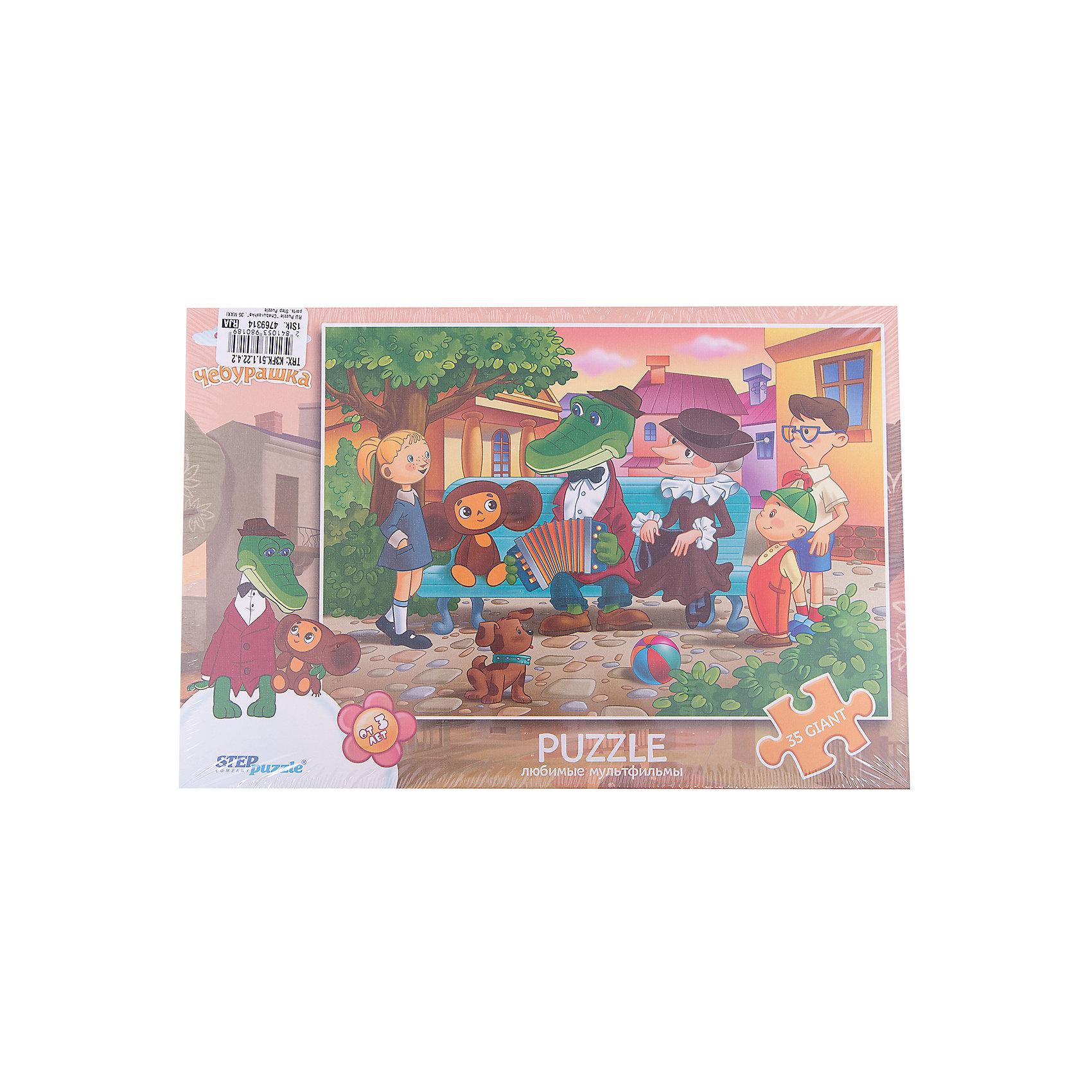 Пазл Чебурашка, 35 MAXI деталей, Step PuzzleПазл Чебурашка, 35 MAXI деталей, Step Puzzle (Степ Пазл) – это замечательный красочный пазл с изображением любимых героев.<br>Пазл «Чебурашка» создан по мотивам популярного советского мультфильма, посвященного 2 закадычным друзьям, придуманным писателем Эдуардом Успенским. Подарите ребенку чудесный пазл, и он будет увлеченно подбирать детали, пока не составит яркую и интересную картинку, на которой Чебурашка, старуха Шапокляк и их друзья собрались вокруг Крокодила Ген, который играет на гармошке. Большие детали позволяют самостоятельно собирать картинку даже маленьким детям. Сборка пазла Чебурашка от Step Puzzle (Степ Пазл) подарит Вашему ребенку множество увлекательных вечеров и принесет пользу для развития. Координация, моторика, внимательность легко тренируются, пока ребенок увлеченно собирает пазл. Детали пазла хорошо проклеены, идеально сцепляются друг с другом, не расслаиваются.<br><br>Дополнительная информация:<br><br>- Количество деталей: 35 MAXI<br>- Размер собранной картинки: 68х48 см.<br>- Материал: высококачественный картон<br>- Упаковка: картонная коробка<br>- Размер упаковки: 27x40x6 см.<br>- Вес: 686 гр.<br><br>Пазл Чебурашка, 35 MAXI деталей, Step Puzzle (Степ Пазл) можно купить в нашем интернет-магазине.<br><br>Ширина мм: 400<br>Глубина мм: 270<br>Высота мм: 55<br>Вес г: 740<br>Возраст от месяцев: 36<br>Возраст до месяцев: 96<br>Пол: Унисекс<br>Возраст: Детский<br>Количество деталей: 35<br>SKU: 4769314