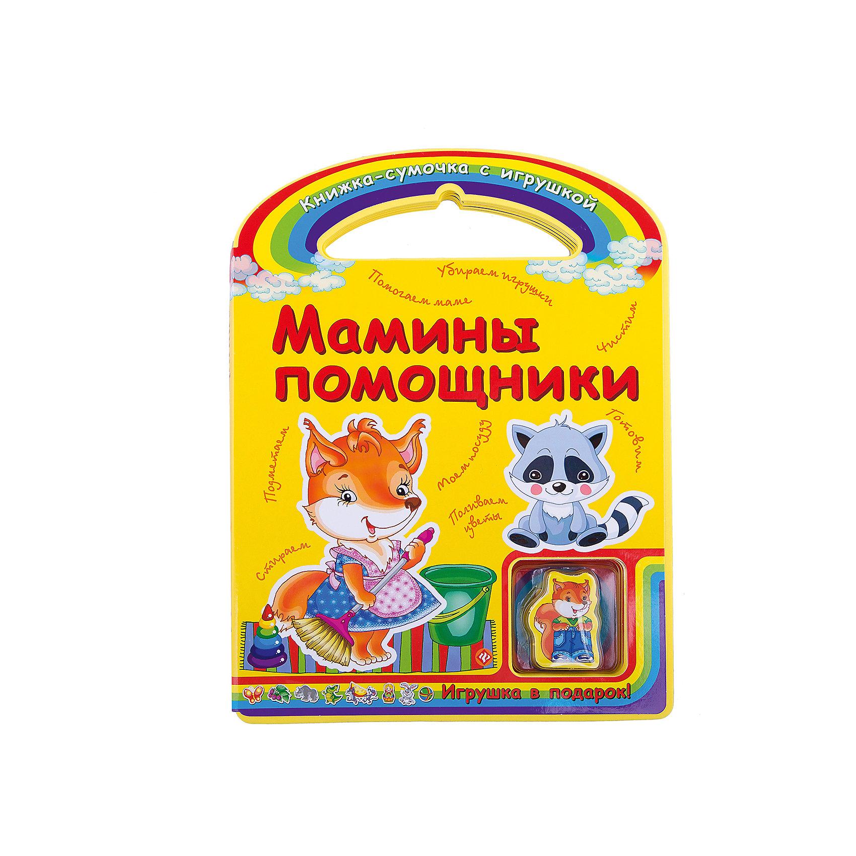 Мамины помощникиПервые книги малыша<br>Красочная книжка-игрушка Мамины помощники порадует Вашего малыша и поможет в игровой форме приучить его к труду и научит помогать взрослым по хозяйству. Книжка выполнена в виде сумочки с ручкой, за которую ее удобно носить. На каждой страничке яркие веселые<br>картинки и добрые стихи о том, как зверюшки помогают своим мамам. Странички изготовлены из плотного ламинированного картона, ребенок не сможет порвать или повредить их. В комплект входит подарочная игрушка - фигурка симпатичного лисенка.<br><br><br>Дополнительная информация:<br><br>- Автор: С. А. Гордиенко.<br>- Серия: Книжка-сумочка с игрушкой.<br>- Обложка: картон.<br>- Иллюстрации: цветные.<br>- Объем: 10 стр. (ПВХ).<br>- Размер: 29 x 2,5 x 22,2 см.<br>- Вес: 0,336 кг.<br><br>Книгу Мамины помощники, Феникс-Премьер, можно купить в нашем интернет-магазине.<br><br>Ширина мм: 290<br>Глубина мм: 221<br>Высота мм: 25<br>Вес г: 2720<br>Возраст от месяцев: 24<br>Возраст до месяцев: 72<br>Пол: Унисекс<br>Возраст: Детский<br>SKU: 4771386