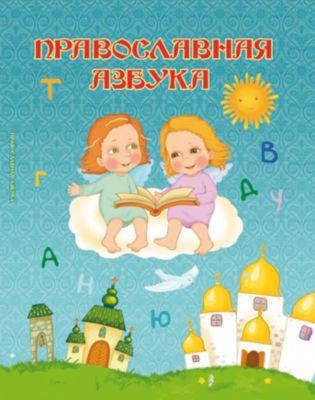 Fenix Православная азбука