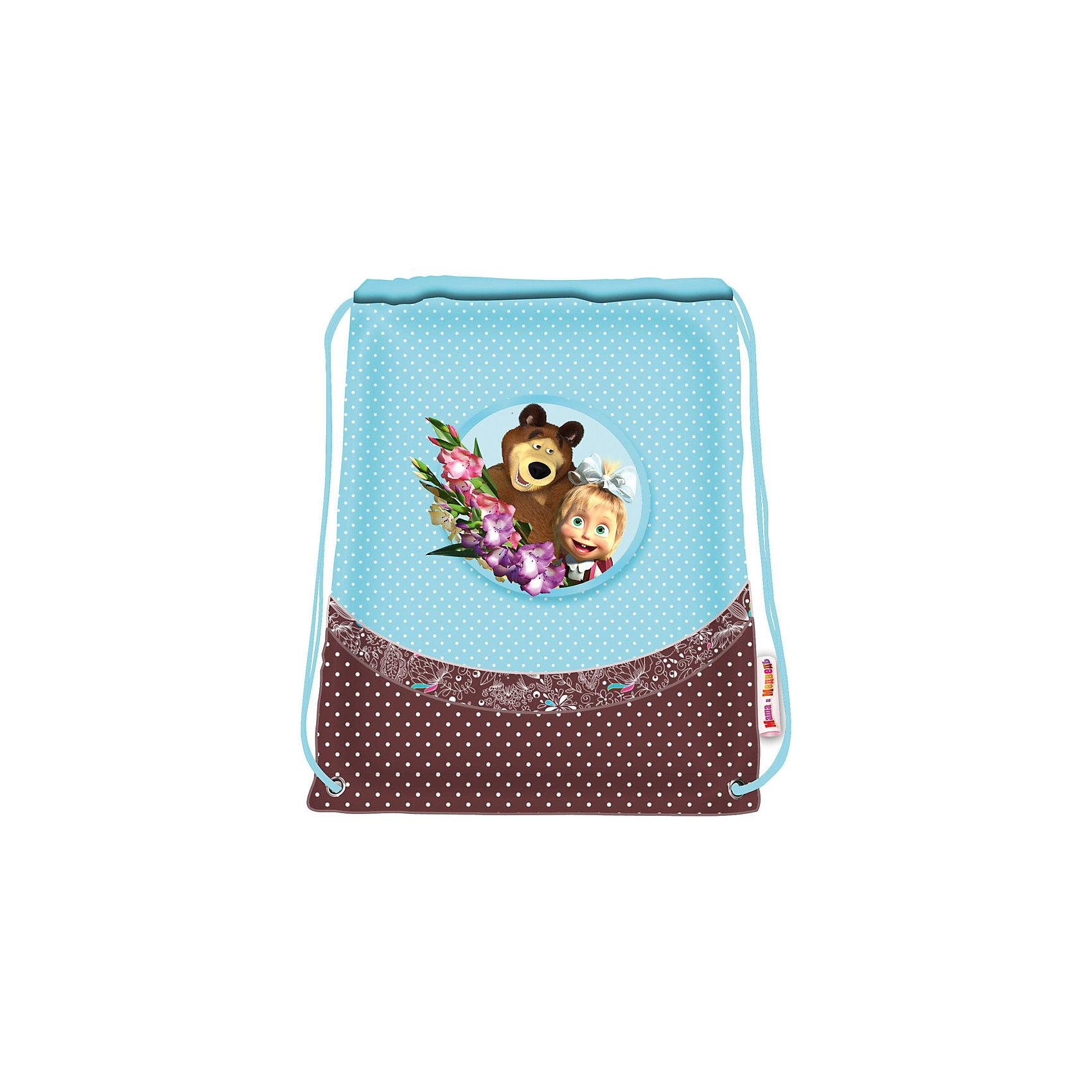 Мешок для обуви Бирюза, Маша и МедведьМешок для обуви Бирюза, Маша и Медведь, идеально подойдет для сменной обуви маленькой школьницы и для физкультурной формы. Мешок изготовлен из прочного водостойкого материала голубого цвета и украшен изображением любимых героев из популярного<br>мультсериала Маша и Медведь. Мешок затягивается сверху при помощи текстильных шнурков-лямок, которые фиксируются в нижней части, благодаря чему его можно носить за спиной как рюкзак.<br><br><br>Дополнительная информация:<br><br>- Материал: полиэстер.<br>- Размер мешка: 46 х 34 см.<br>- Размер упаковки: 22 х 0,5 х 18 см.<br>- Вес: 40 гр. <br><br>Мешок для обуви Бирюза, Маша и Медведь, можно купить в нашем интернет-магазине.<br><br>Ширина мм: 240<br>Глубина мм: 200<br>Высота мм: 5<br>Вес г: 53<br>Возраст от месяцев: 60<br>Возраст до месяцев: 120<br>Пол: Унисекс<br>Возраст: Детский<br>SKU: 4774826