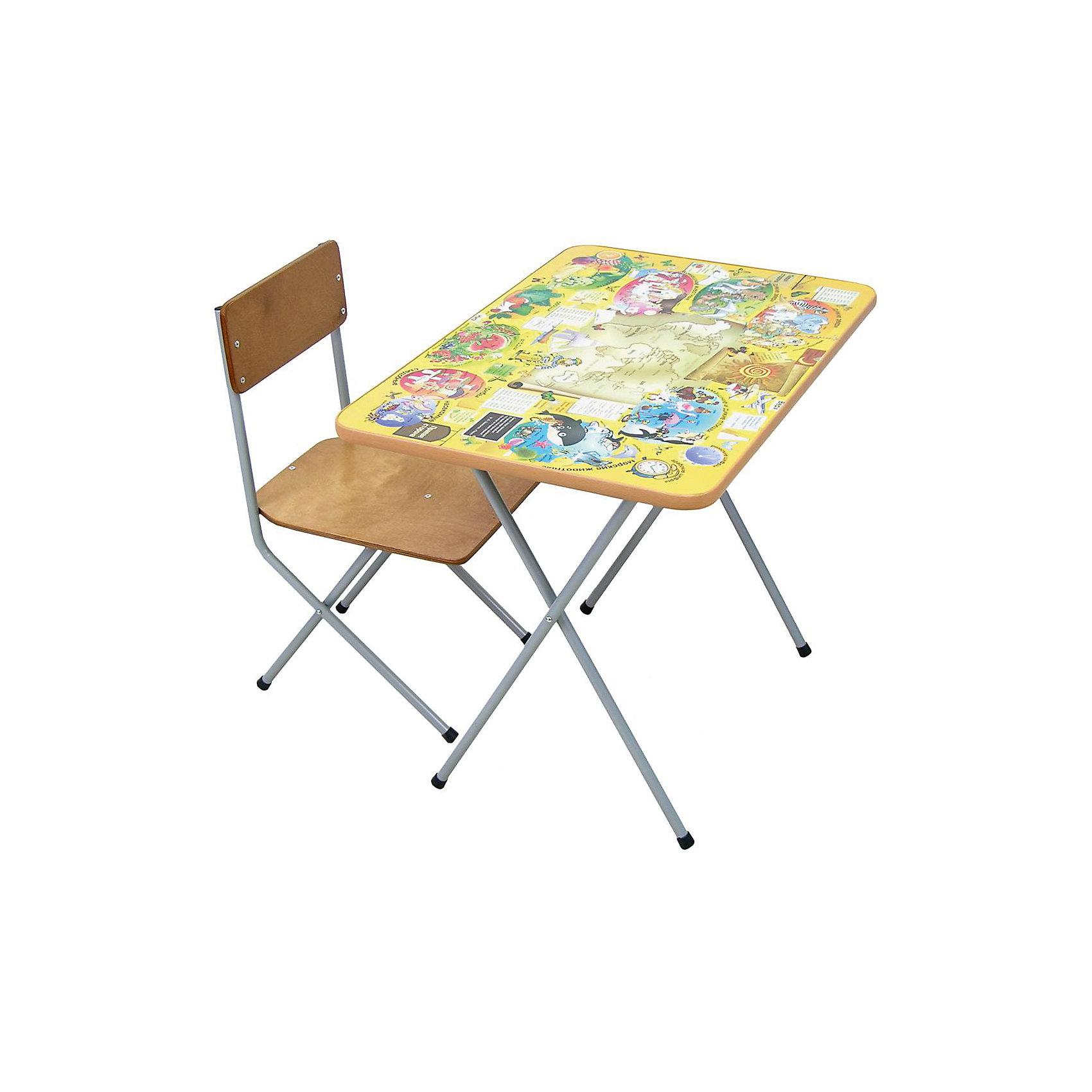 Комплект детской мебели Мир вокруг, ФеяКаждый ребенок нуждается в удобной, специальной мебели, чтобы его организм мог развиваться правильно. Такая мебель может быть еще и яркой, а также выполнять обучающую функцию.<br>Набор детской складной мебели Мир вокруг - это универсальный комплект необходимых предметов для малыша. Он состоит из стула и стола, выполненных в ярких цветах. Столешница позволяет разместить на ней все необходимые предметы: можно есть, играть или учиться! На ней расположены обучающие рисунки. Разработан набор в соответствии с рекомендациями врачей-ортопедов. Сделан из безопасных для ребенка материалов.<br><br>Дополнительная информация:<br><br>цвет: разноцветный;<br>материал: ЛДСП, металл, пластик;<br>просторная столешница;<br>оригинальный яркий дизайн;<br>обучающие изображения на столешнице;<br>легко моется;<br>соответствует рекомендациям ортопедов;<br>размер стола: 70х48х58 см;<br>размер стула: 29х37х63 cм;<br>высота сидения: 34 cм;<br>вес: 5,5 кг.<br><br>Комплект детской мебели Мир вокруг от компании Фея можно купить в нашем магазине.<br><br>Ширина мм: 560<br>Глубина мм: 650<br>Высота мм: 300<br>Вес г: 3000<br>Возраст от месяцев: 24<br>Возраст до месяцев: 60<br>Пол: Унисекс<br>Возраст: Детский<br>SKU: 4778489