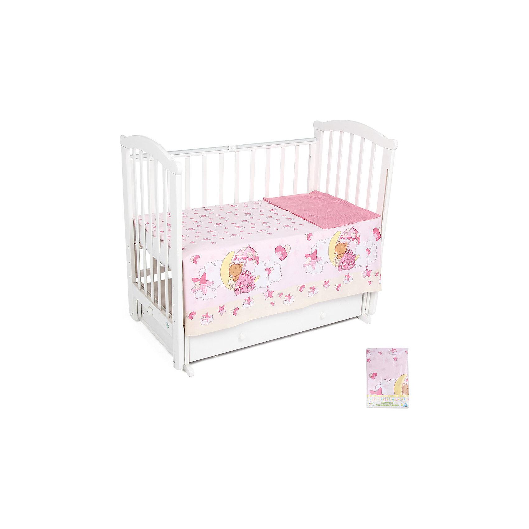 Постельное белье Мишкин сон 3 пред., Leader kids, розовыйУдобное правильно подобранное постельное белье - это залог крепкого сна ребенка и его хорошего самочувствия. Но постельное белье может при этом быть еще и красивым!<br>Этот набор выполнен из высококачественного гипоаллергенного материала - хлопка. Он приятен на ощупь, позволяет коже дышать, безопасен для детей. В этот комплект входит: простынь, наволочка, пододеяльник. Размер - стандартный, удобно заправляется. Изделие имеет приятную расцветку, декорировано симпатичным принтом. Подойдет к интерьеру различной расцветки.<br><br>Дополнительная информация:<br><br>материал: бязь (хлопок 100%);<br>наволочка: 40x60 см;<br>пододеяльник: 110x140 см;<br>простыня: 90x150 см;<br>принт;<br>цвет: розовый.<br><br>Постельное белье Мишкин сон 3 пред. от компании Leader kids можно купить в нашем магазине.<br><br>Ширина мм: 370<br>Глубина мм: 200<br>Высота мм: 2700<br>Вес г: 1500<br>Возраст от месяцев: 0<br>Возраст до месяцев: 36<br>Пол: Женский<br>Возраст: Детский<br>SKU: 4778547
