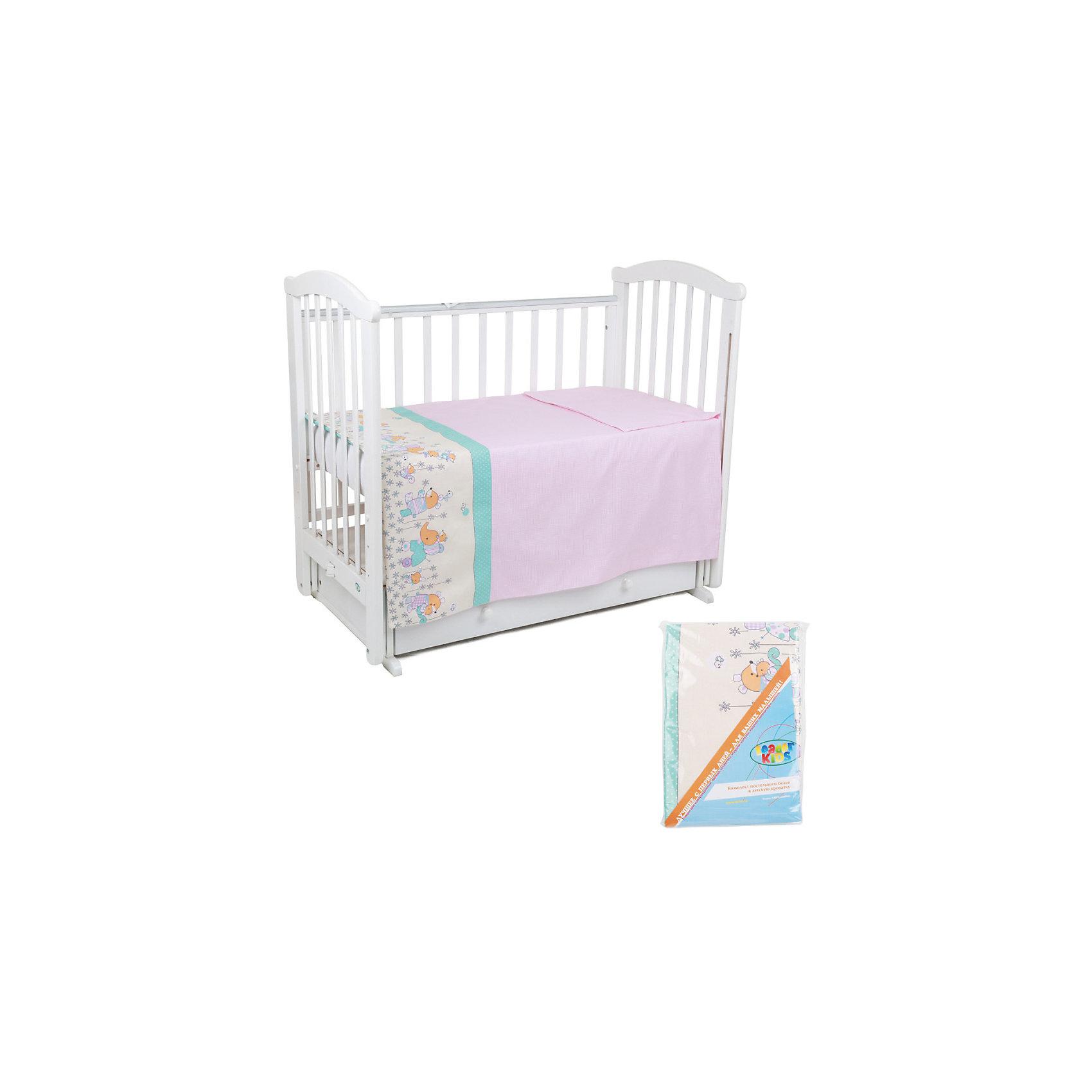 Постельное белье Лужайка 3 пред., Leader kids, розовыйПравильно подобранное постельное белье - это залог крепкого сна ребенка и его хорошего самочувствия. Но постельное белье может при этом быть еще и красивым!<br>Этот набор выполнен из высококачественного гипоаллергенного материала - хлопка. Он приятен на ощупь, позволяет коже дышать, безопасен для детей. В этот комплект входит: простынь, наволочка, пододеяльник. Размер - стандартный, удобно заправляется. Изделие имеет приятную расцветку, декорировано симпатичным принтом. Подойдет к интерьеру различной расцветки.<br><br>Дополнительная информация:<br><br>материал: бязь (хлопок 100%);<br>наволочка: 40x60 см;<br>пододеяльник: 110x140 см;<br>простыня: 90x150 см;<br>принт;<br>цвет: розовый.<br><br>Постельное белье Лужайка 3 пред. от компании Leader kids можно купить в нашем магазине.<br><br>Ширина мм: 370<br>Глубина мм: 200<br>Высота мм: 2700<br>Вес г: 1500<br>Возраст от месяцев: 0<br>Возраст до месяцев: 36<br>Пол: Женский<br>Возраст: Детский<br>SKU: 4778549