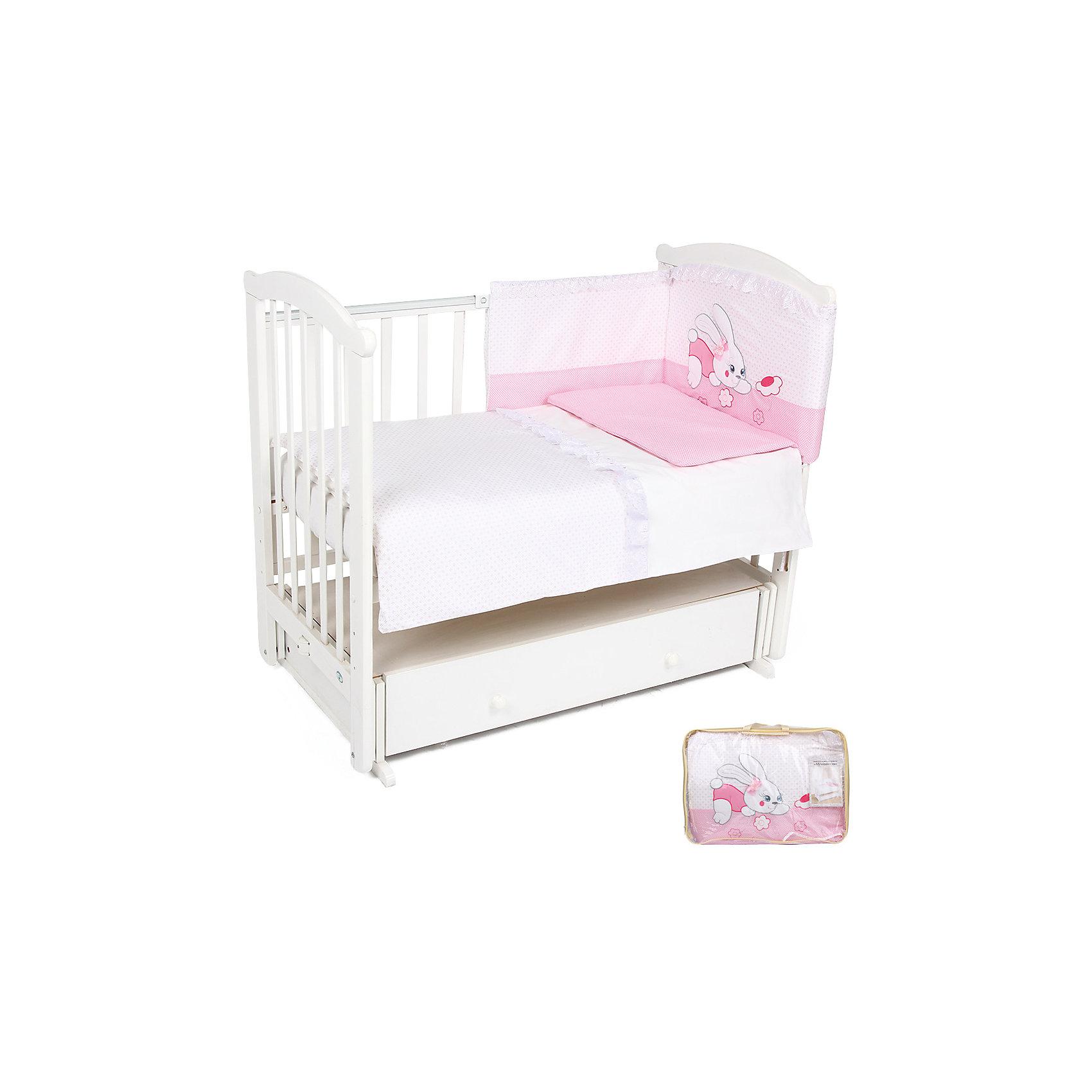 Постельное белье Мечтатели 7 пред., Leader kids, бязь, розовыйПостельное бельё<br>Правильно подобранное постельное белье - это залог крепкого сна ребенка и его хорошего самочувствия. Но постельное белье может при этом быть еще и красивым!<br>Этот набор выполнен из высококачественного гипоаллергенного материала - хлопка. Он приятен на ощупь, позволяет коже дышать, безопасен для детей. В этот комплект входят семь предметов для удобного сна и декорирования кроватки (бампер, одеяло, подушка, наматрасник, наволочка, пододеяльник, простыня на резинке). Размер их - стандартный, всё удобно заправляется. Изделие имеет приятную расцветку, декорировано симпатичным принтом. Подойдет к интерьеру различной расцветки.<br><br>Дополнительная информация:<br><br>материал: бязь (хлопок 100%);<br>комплектация: 7 предметов;<br>бампер 180x40 см<br>одеяло 90х120 см<br>подушка 40х60 см<br>наволочка 40x60 см<br>пододеяльник 90x120 см<br>простыня на резинке 90x150 см<br>наматрасник<br>цвет: розовый.<br><br>Постельное белье Мечтатели 7 пред. от компании Leader kids можно купить в нашем магазине.<br><br>Ширина мм: 650<br>Глубина мм: 200<br>Высота мм: 500<br>Вес г: 3700<br>Возраст от месяцев: 0<br>Возраст до месяцев: 36<br>Пол: Женский<br>Возраст: Детский<br>SKU: 4778558