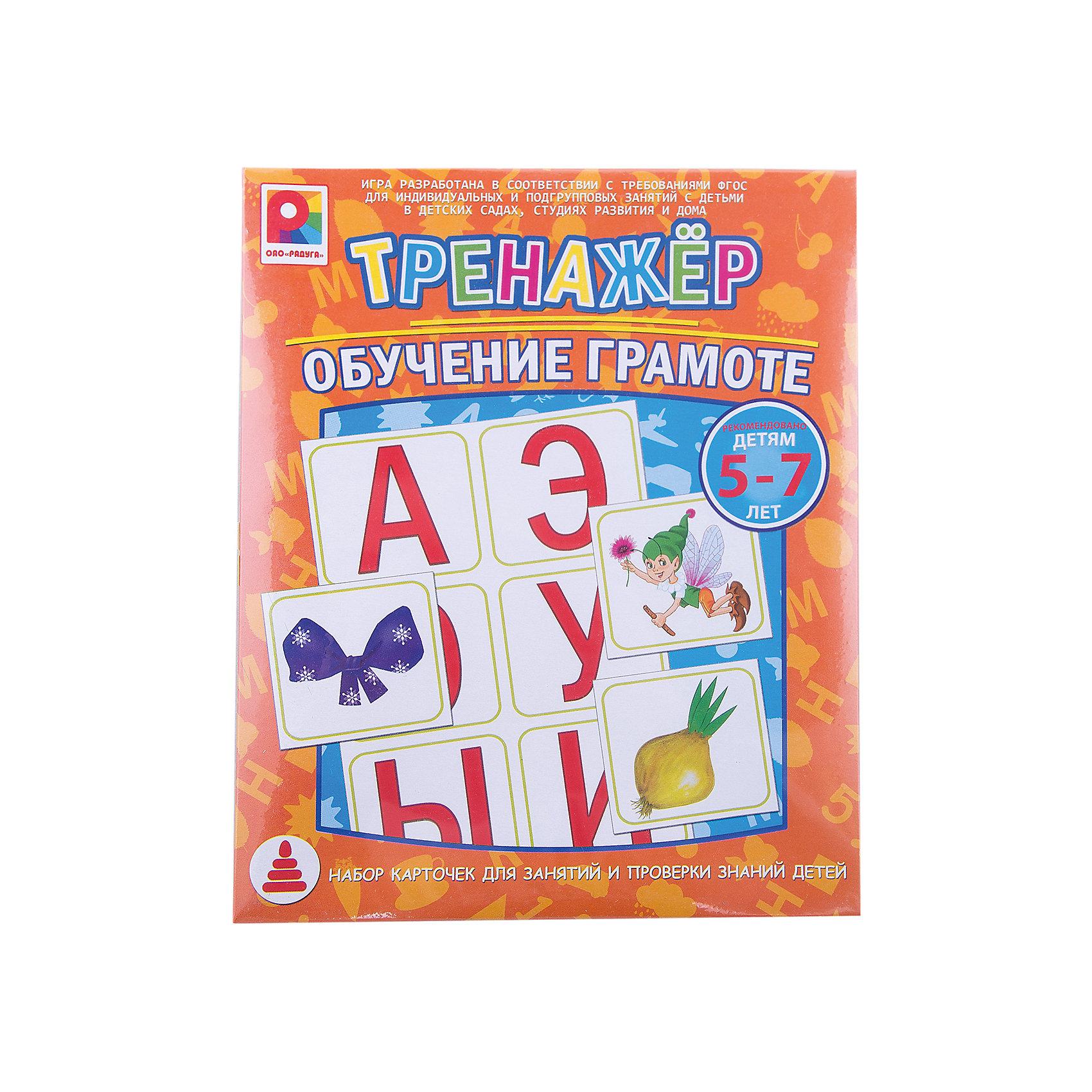 Тренажер. Обучение грамоте, РадугаОкружающий мир<br>В игре Обучение грамоте содержится всё для обучения грамоте детей любого дошкольного возраста. Игру можно использовать как на индивидуальных, так и на групповых занятиях в детских садах, студиях развития и дома как демонстрационный и раздаточный материал.<br><br>Ширина мм: 255<br>Глубина мм: 205<br>Высота мм: 20<br>Вес г: 250<br>Возраст от месяцев: 36<br>Возраст до месяцев: 96<br>Пол: Унисекс<br>Возраст: Детский<br>SKU: 4780337