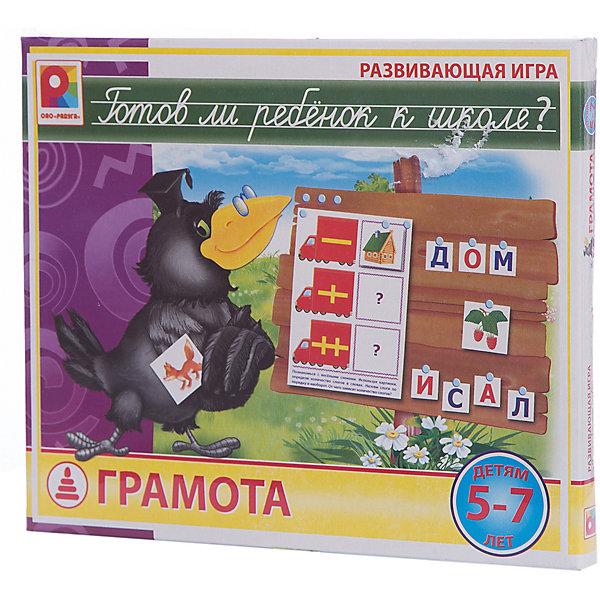 Грамота. Игра, РадугаОкружающий мир<br>Развивающая игра для проверки уровня готовности детей к обучению грамоте.<br><br>Ширина мм: 255<br>Глубина мм: 205<br>Высота мм: 20<br>Вес г: 214<br>Возраст от месяцев: 36<br>Возраст до месяцев: 96<br>Пол: Унисекс<br>Возраст: Детский<br>SKU: 4780338