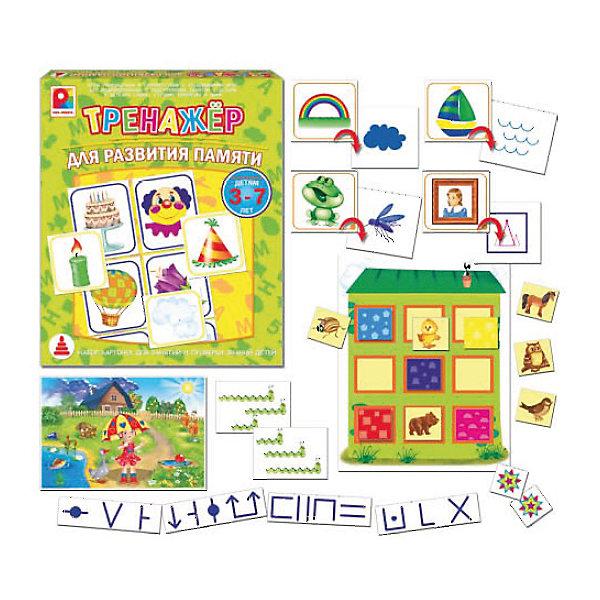 Тренажер. Для развития памяти, РадугаИгры мемо<br>С помощью игры Тренажёр для развития памяти можно развить память у детей. В игре 16 карт, на которых множество заданий различной сложности.<br><br>Ширина мм: 255<br>Глубина мм: 205<br>Высота мм: 20<br>Вес г: 250<br>Возраст от месяцев: 36<br>Возраст до месяцев: 96<br>Пол: Унисекс<br>Возраст: Детский<br>SKU: 4780346