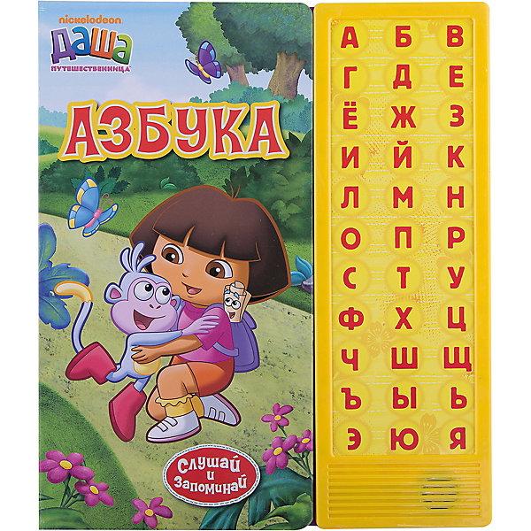 Азбука Даша-путешественницаАзбуки<br>В этой красочной книге Даша-путешественница и ее друзья познакомят детей с азбукой. А чтобы малыш быстрее ее запомнил, он может нажимать на кнопочки с буквами и слушать их названия столько раз, сколько ему захочется.<br><br>Ширина мм: 300<br>Глубина мм: 250<br>Высота мм: 10<br>Вес г: 671<br>Возраст от месяцев: 0<br>Возраст до месяцев: 36<br>Пол: Унисекс<br>Возраст: Детский<br>SKU: 4782419