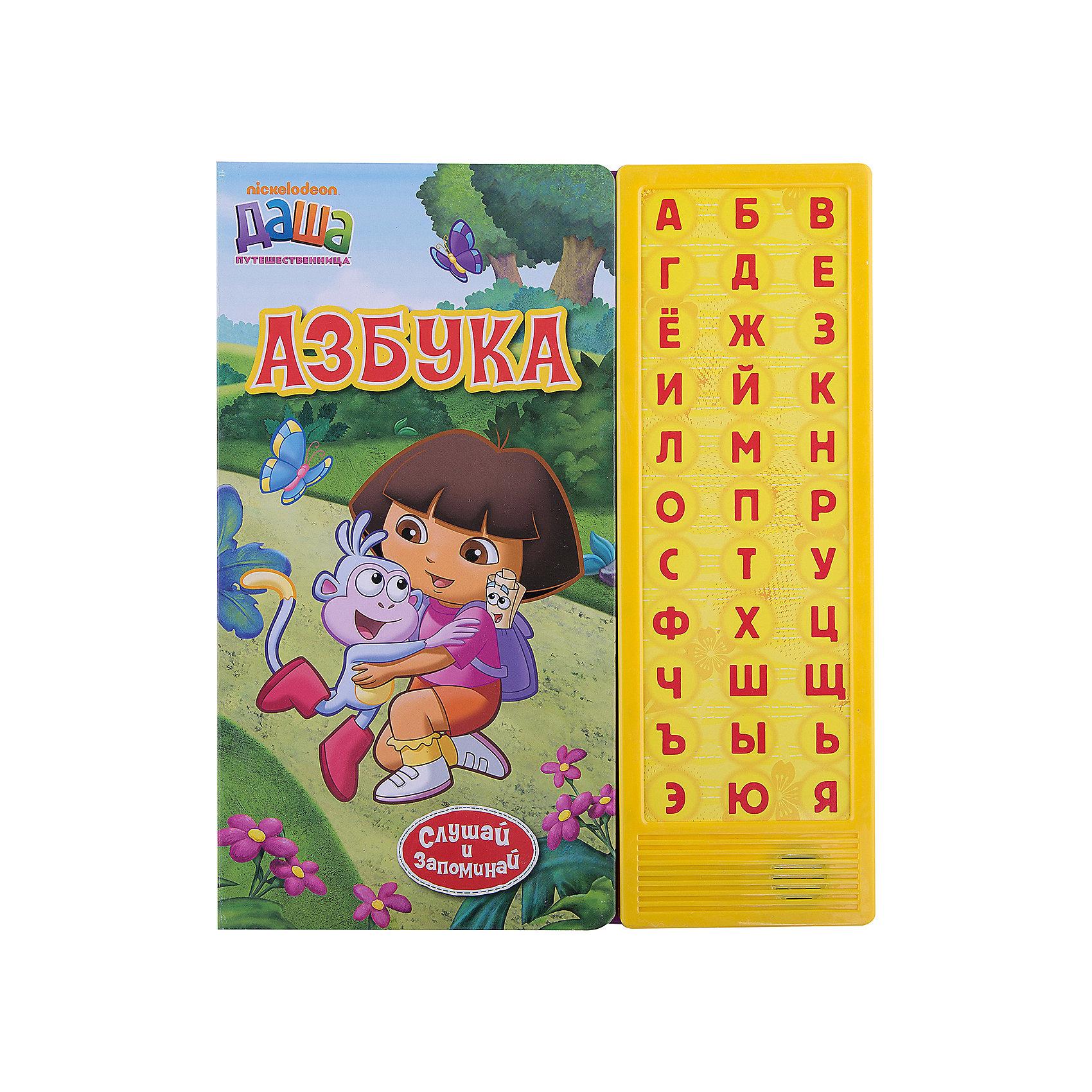 Азбука Даша-путешественницаВ этой красочной книге Даша-путешественница и ее друзья познакомят детей с азбукой. А чтобы малыш быстрее ее запомнил, он может нажимать на кнопочки с буквами и слушать их названия столько раз, сколько ему захочется.<br><br>Ширина мм: 300<br>Глубина мм: 250<br>Высота мм: 10<br>Вес г: 671<br>Возраст от месяцев: 0<br>Возраст до месяцев: 36<br>Пол: Унисекс<br>Возраст: Детский<br>SKU: 4782419