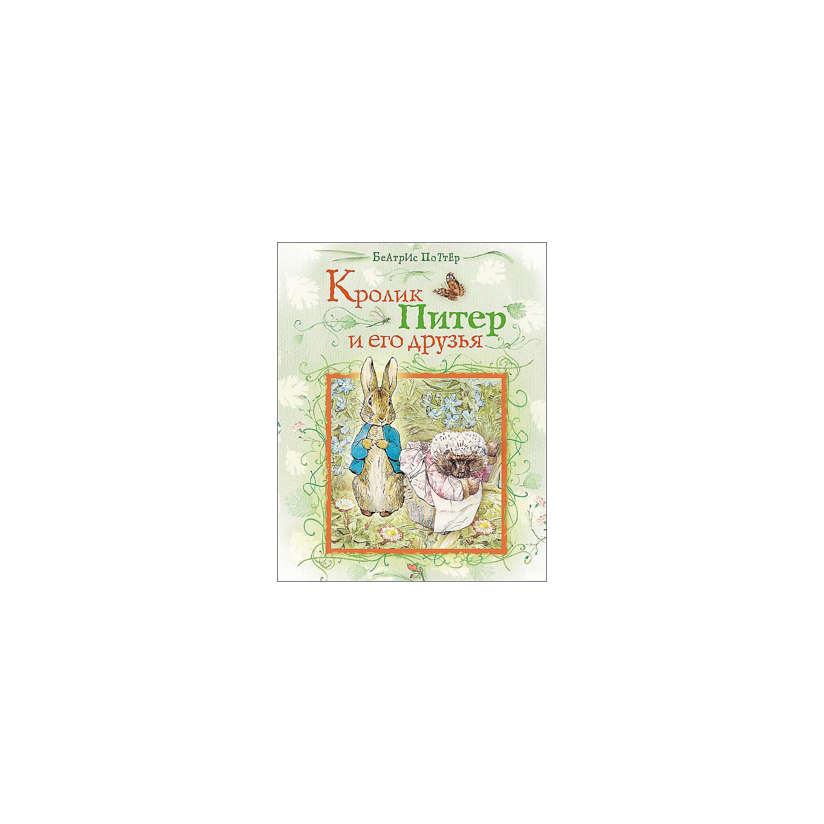 Кролик Питер и его друзья, Б. ПоттерВ книгу знаменитой английской писательницы Беатрис Поттер «Кролик Питер и его друзья» вошли сказки  «Питер Пуш» и «Сказка про миссис Мыштон» с оригинальными иллюстрациями автора. &#13;<br>Беатрис Поттер с детства любила животных, у неё в детской жили лягушки, мыши, ежик, тритон Исаак Ньютон, летучая мышь и два домашних кролика. &#13;<br>Один из них, Питер Пуш, и стал главным героем самой популярной сказки Беатрис Поттер – «Питер Пуш».  Писательница водила Питера Пуша на поводке и брала с собой повсюду. На иллюстрациях она облачила своего любимца в голубую курточку, теперь известную во всем мире.<br><br>Ширина мм: 275<br>Глубина мм: 212<br>Высота мм: 3<br>Вес г: 134<br>Возраст от месяцев: 0<br>Возраст до месяцев: 36<br>Пол: Унисекс<br>Возраст: Детский<br>SKU: 4782428