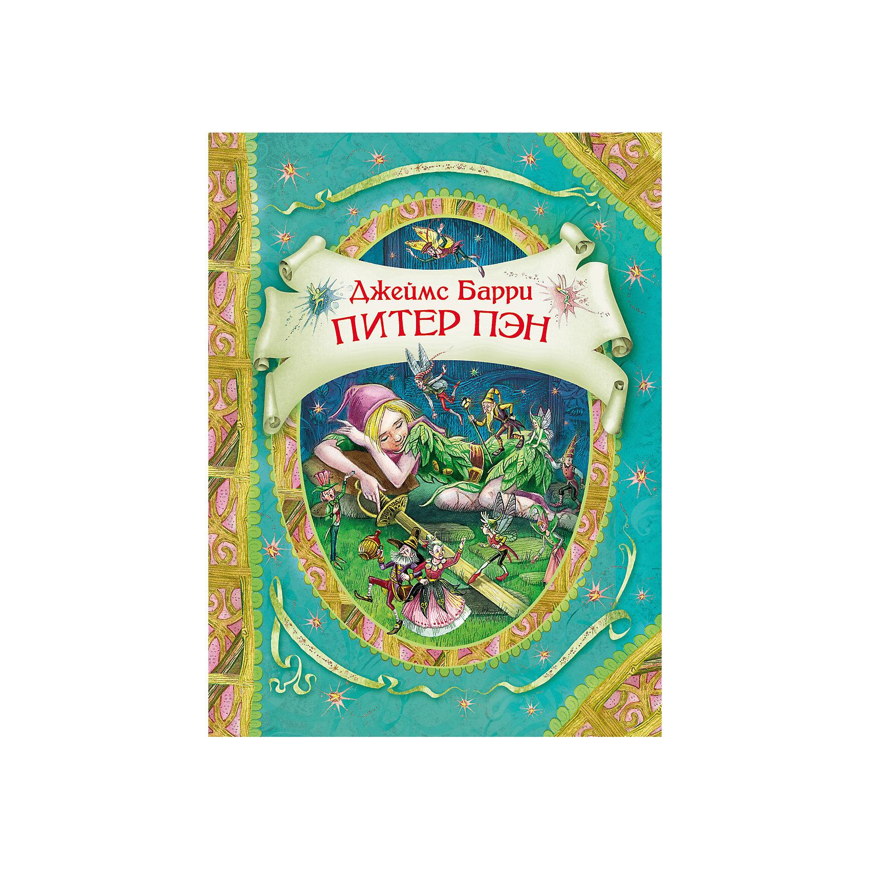Питер Пэн, Д. Барри«Питер Пэн и Венди» – одно из лучших произведений мировой детской классики. Прежде всего, это чудесная сказка о необычном, умеющем летать  мальчике Питере Пэне, который не хочет взрослеть и всегда остается юным, озорным и беззаботным, и девочке Венди, которую он увлекает за собой на остров Нигде навстречу удивительным приключениям. Но, несмотря на сказочность, произведение заставляет серьезно задуматься над тем, как важно уметь ценить то, что имеешь, дорожить привязанностью близких, и так ли уж хорошо никогда не стареть? &#13;<br>Иллюстрации Максима Митрофанова, члена Союза художников. Максим – обладатель многочисленных призов и наград, в том числе приза 2012 года от авторитетного американского журнала Highlights for Children.  Работы художника находятся в музеях и частных коллекциях России и за рубежом.<br><br>Ширина мм: 265<br>Глубина мм: 205<br>Высота мм: 8<br>Вес г: 510<br>Возраст от месяцев: 60<br>Возраст до месяцев: 144<br>Пол: Унисекс<br>Возраст: Детский<br>SKU: 4782433
