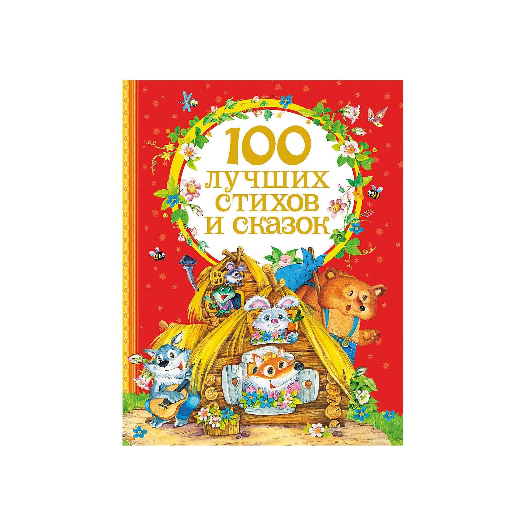 100 лучших стихов и сказокРосмэн<br>Книга 100 лучших стихов и сказок Росмэн - сборник классических произведений для детей старше 3 лет. Это и произведения устного народного творчества, авторские сказки русских и зарубежных писателей, а также известные стихи для детей.<br><br>ХАРАКТЕРИСТИКИ:<br><br>количество страниц: 240<br>иллюстрации: цветные<br>обложка: твердая<br>размер книги: 265х205x20 мм<br>вес: 740 г.<br><br>Ширина мм: 265<br>Глубина мм: 205<br>Высота мм: 20<br>Вес г: 740<br>Возраст от месяцев: 36<br>Возраст до месяцев: 144<br>Пол: Унисекс<br>Возраст: Детский<br>SKU: 4782450