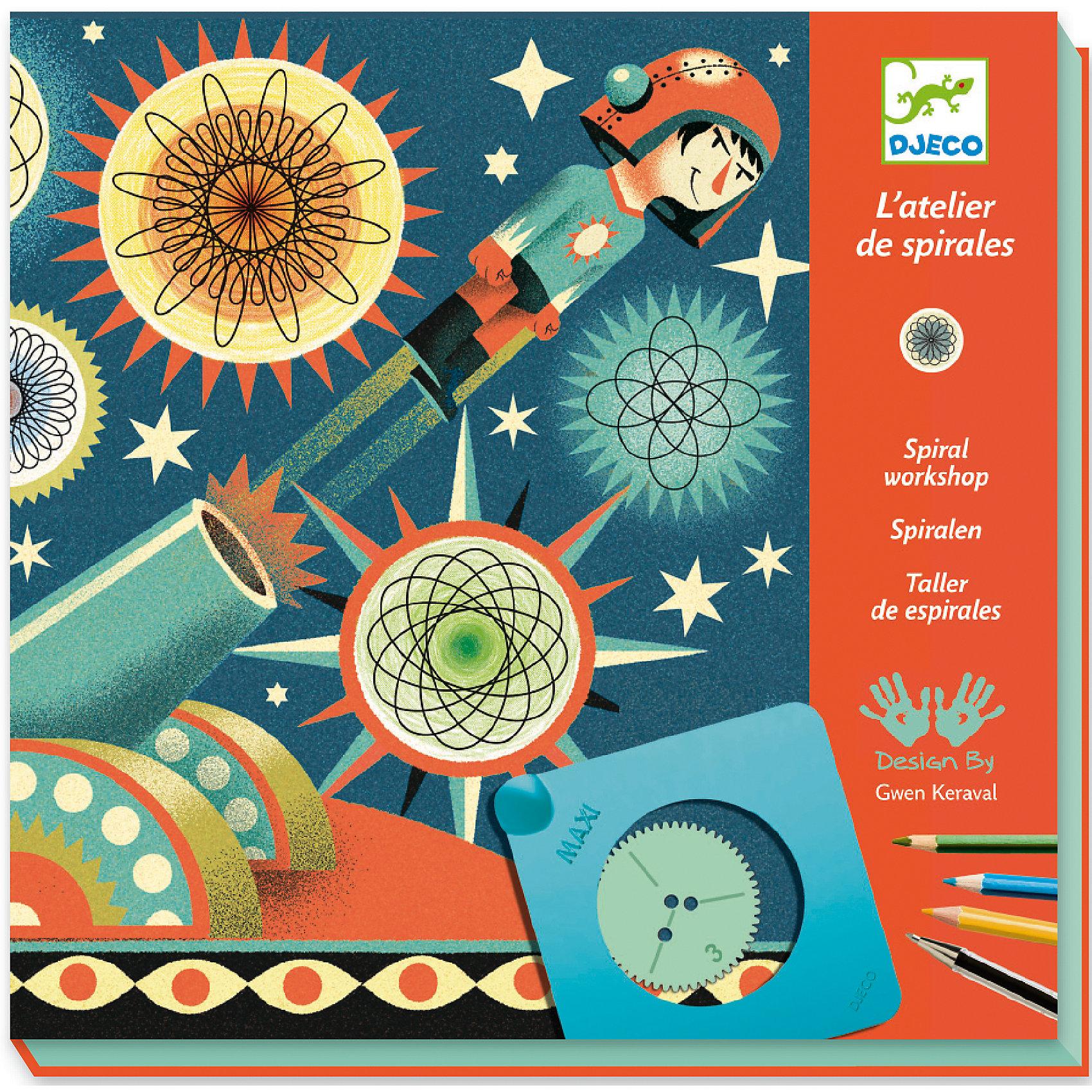 DJECO Творческий набор-игра для рисования Спирали Космос наборы для рисования djeco набор для творчества египетское искусство