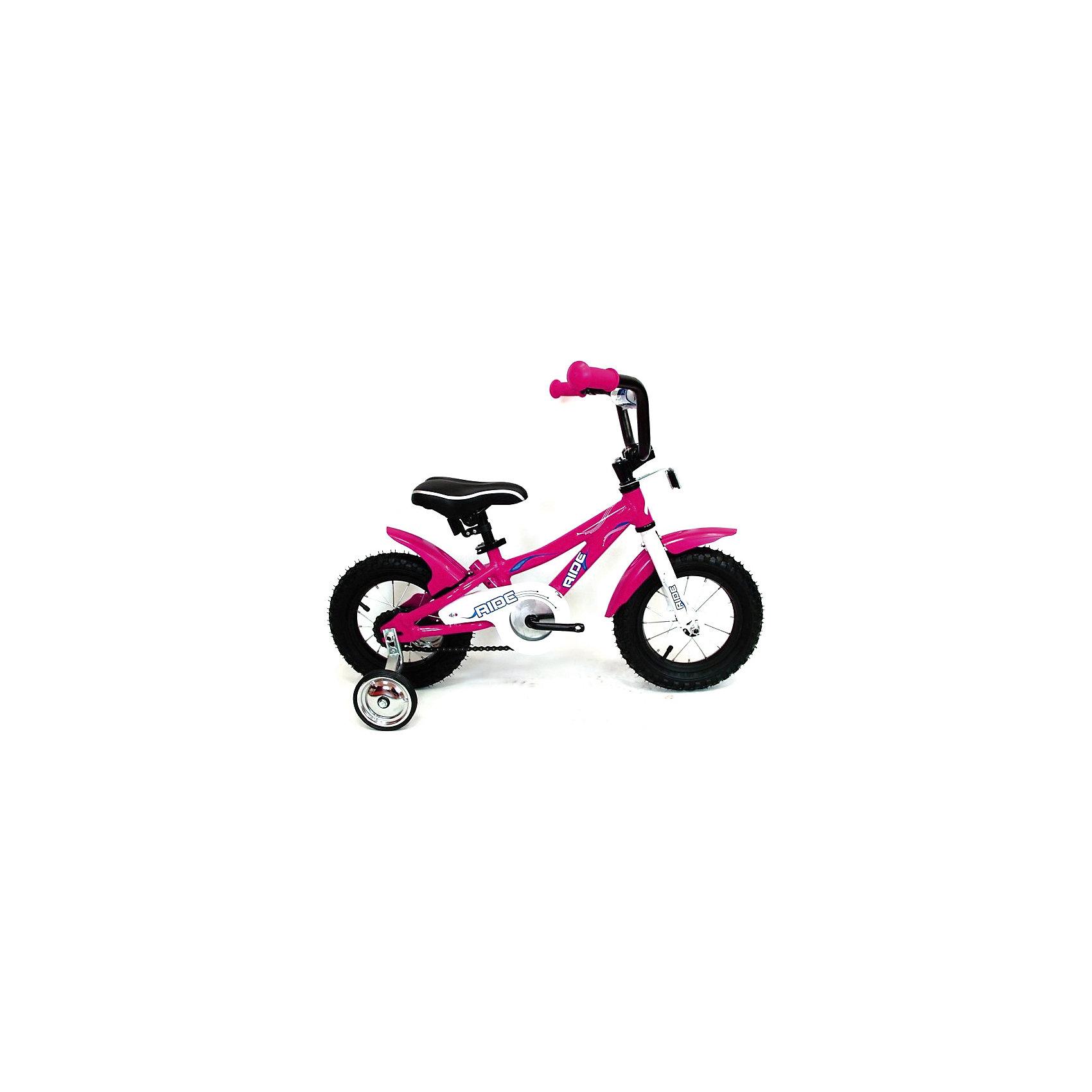 Велосипед RIDE, MARS, темно-розовый<br><br>Ширина мм: 400<br>Глубина мм: 400<br>Высота мм: 1000<br>Вес г: 10000<br>Возраст от месяцев: 24<br>Возраст до месяцев: 60<br>Пол: Унисекс<br>Возраст: Детский<br>SKU: 4785497