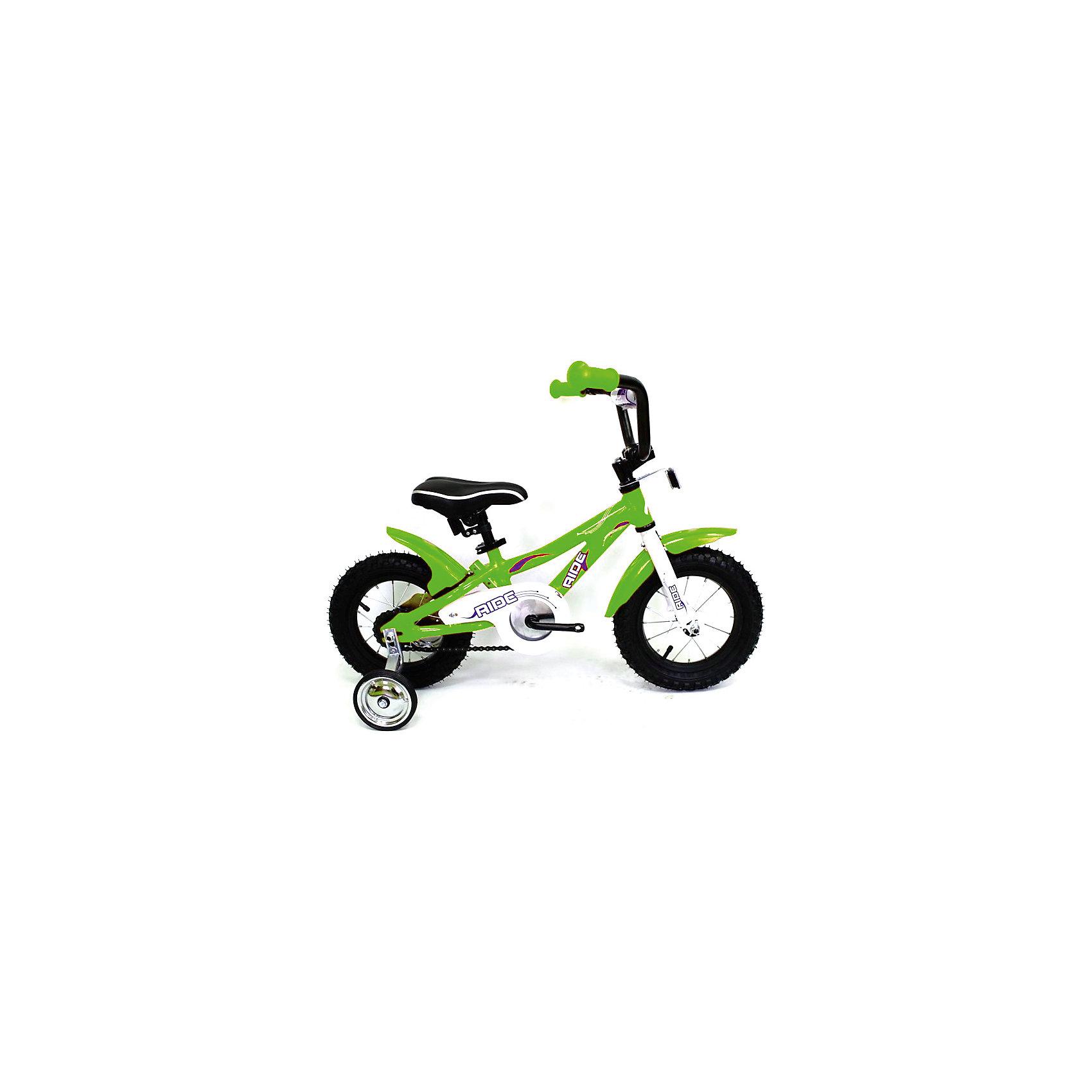 Велосипед RIDE, MARS, светло-зеленыйВелосипеды детские<br><br><br>Ширина мм: 400<br>Глубина мм: 400<br>Высота мм: 1000<br>Вес г: 10000<br>Возраст от месяцев: 24<br>Возраст до месяцев: 60<br>Пол: Унисекс<br>Возраст: Детский<br>SKU: 4785499