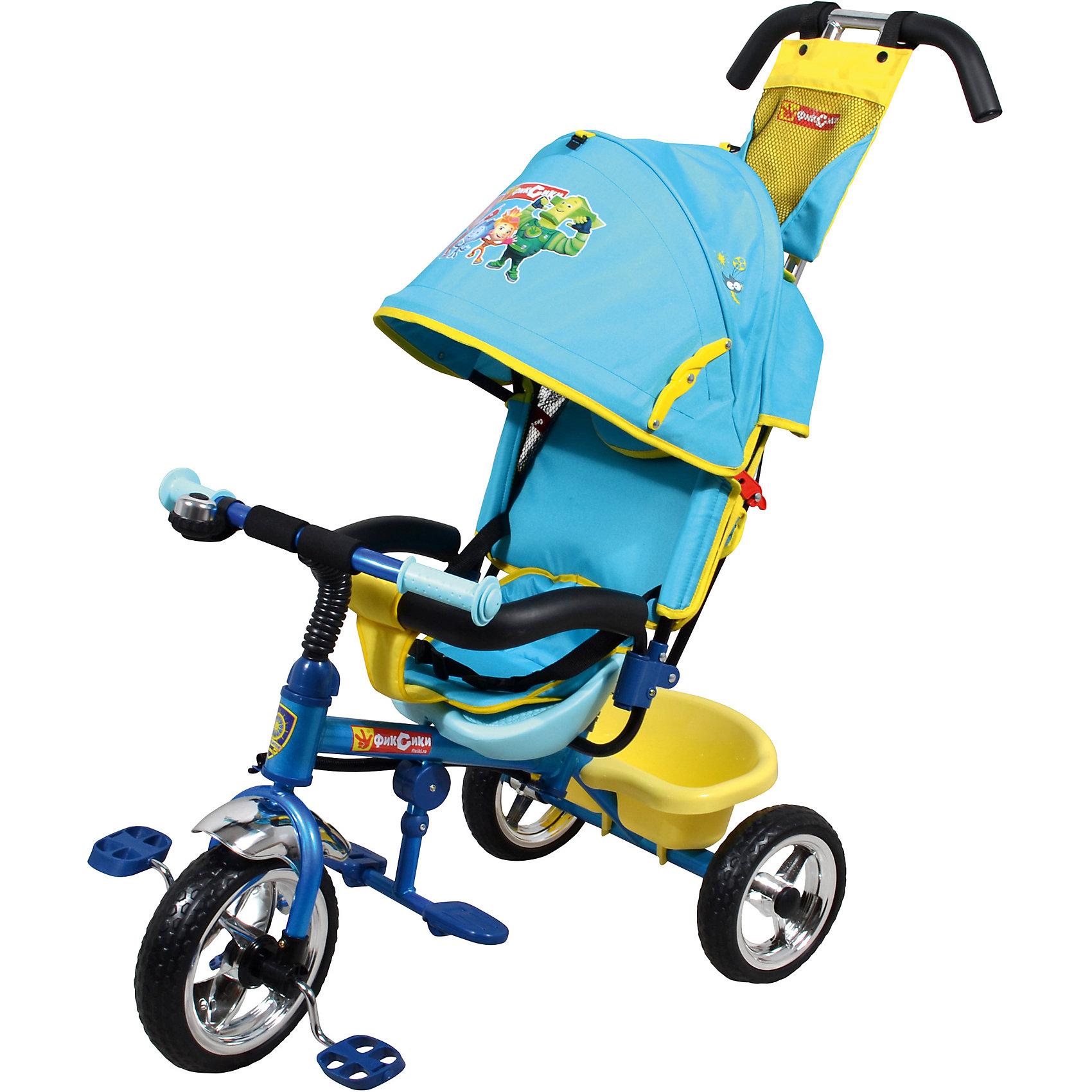 Трехколесный велосипед Navigator, Фиксики, LexusВелосипеды детские<br>Популярная модель детского трехколесного велосипеда с ярким дизайном и популярной лицензией Фиксики. Велосипед снабжен ручкой управления для родителей. Диаметр переднего/заднего колеса: 10/8<br>Управляющая ручка<br>Разъемный страховочный обод<br>Регулируемая спинка сиденья<br>Складная подножка<br>Водонепроницаемый тент<br>Задняя корзина<br>Регулируемые по высоте грипсы<br>Тяга<br>Звонок<br>Индивидуальная упаковка<br><br>Ширина мм: 610<br>Глубина мм: 260<br>Высота мм: 400<br>Вес г: 9000<br>Возраст от месяцев: 12<br>Возраст до месяцев: 36<br>Пол: Мужской<br>Возраст: Детский<br>SKU: 4786126