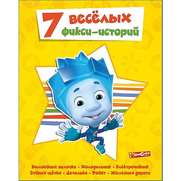 7 весёлых фикси-историй, ФиксикиКниги по фильмам и мультфильмам<br>Обучать ребенка новому можно в веселой форме! Книги - это лучший подарок не только взрослым, они помогают детям познавать мир и учиться читать, также книги позволяют ребенку весело проводить время. Они также стимулируют развитие воображения, логики и творческого мышления.<br>Это издание содержит веселые истории, в которых Фиксики расскажут, как устроены многие вещи. Их можно читать и дома, и в дороге. Истории о любимых мультяшных героях современных детей позволят провести время с пользой! Такая книжка учит детей самому доброму. Яркие картинки обязательно понравятся малышам!<br>  <br>Дополнительная информация:<br><br>страниц: 80; <br>размер: 205х260 мм;<br>вес: 310 г.<br><br>Книгу 7 весёлых фикси-историй от издательства Проф-Пресс можно купить в нашем магазине.<br><br>Ширина мм: 205<br>Глубина мм: 10<br>Высота мм: 260<br>Вес г: 310<br>Возраст от месяцев: 24<br>Возраст до месяцев: 72<br>Пол: Унисекс<br>Возраст: Детский<br>SKU: 4787201