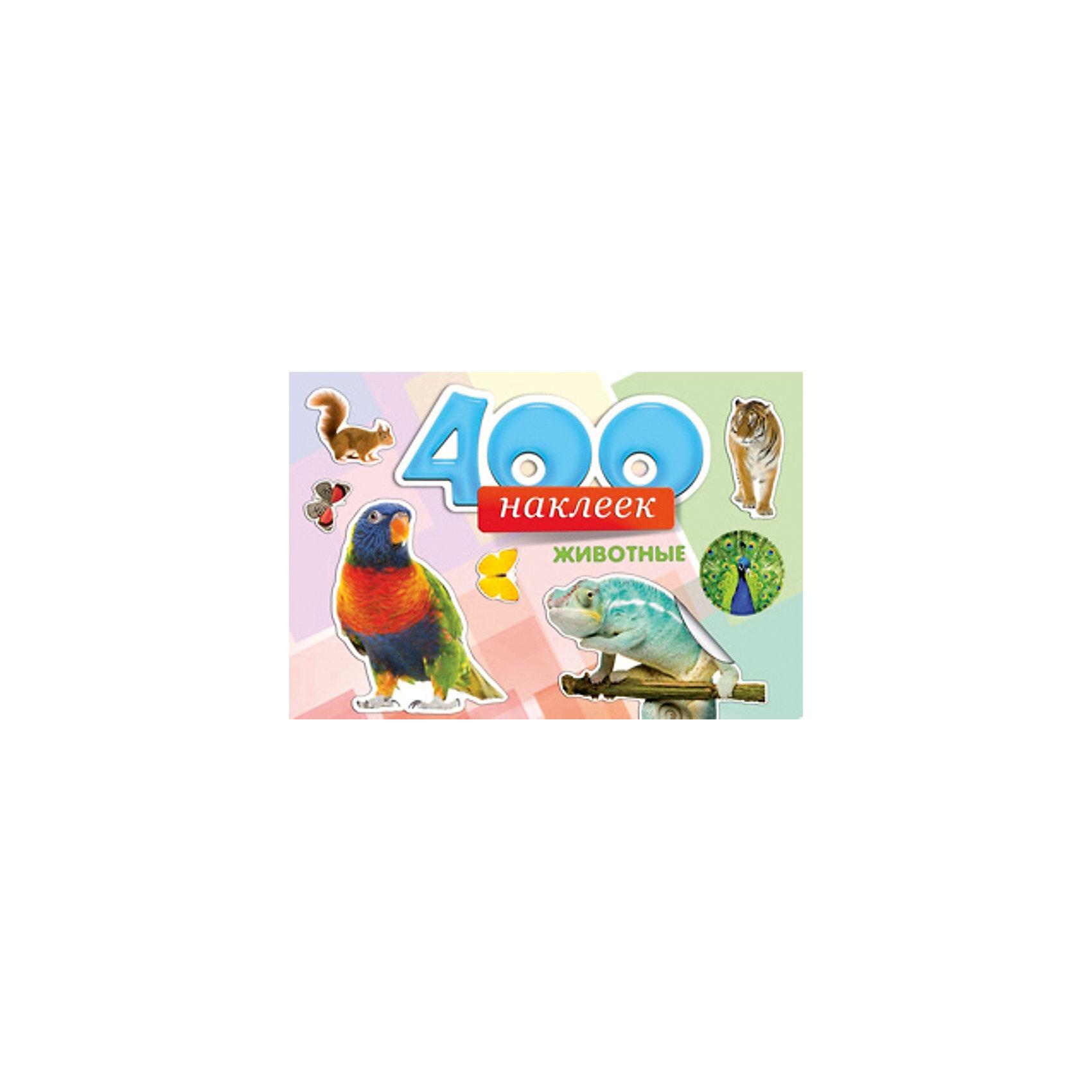 400 наклеек ЖивотныеТворчество для малышей<br>Наклейки любят все дети! Игры с наклейками помогают детям познавать мир и учиться многим вещам, также альбомы позволяют ребенку весело проводить время. Эти издания также стимулируют развитие воображения, логики и творческого мышления.<br>Данный альбом содержит наклейки,  с помощью которых ребенок может узнавать много нового! Выбирать понравившуюся и переклеивать. Яркие наклейки обязательно понравятся малышам!<br>  <br>Дополнительная информация:<br><br>страниц: 6; <br>размер:  295x205 мм;<br>вес: 155 г.<br><br>400 наклеек Животные от издательства Проф-Пресс можно купить в нашем магазине.<br><br>Ширина мм: 295<br>Глубина мм: 5<br>Высота мм: 200<br>Вес г: 155<br>Возраст от месяцев: 24<br>Возраст до месяцев: 96<br>Пол: Унисекс<br>Возраст: Детский<br>SKU: 4787206