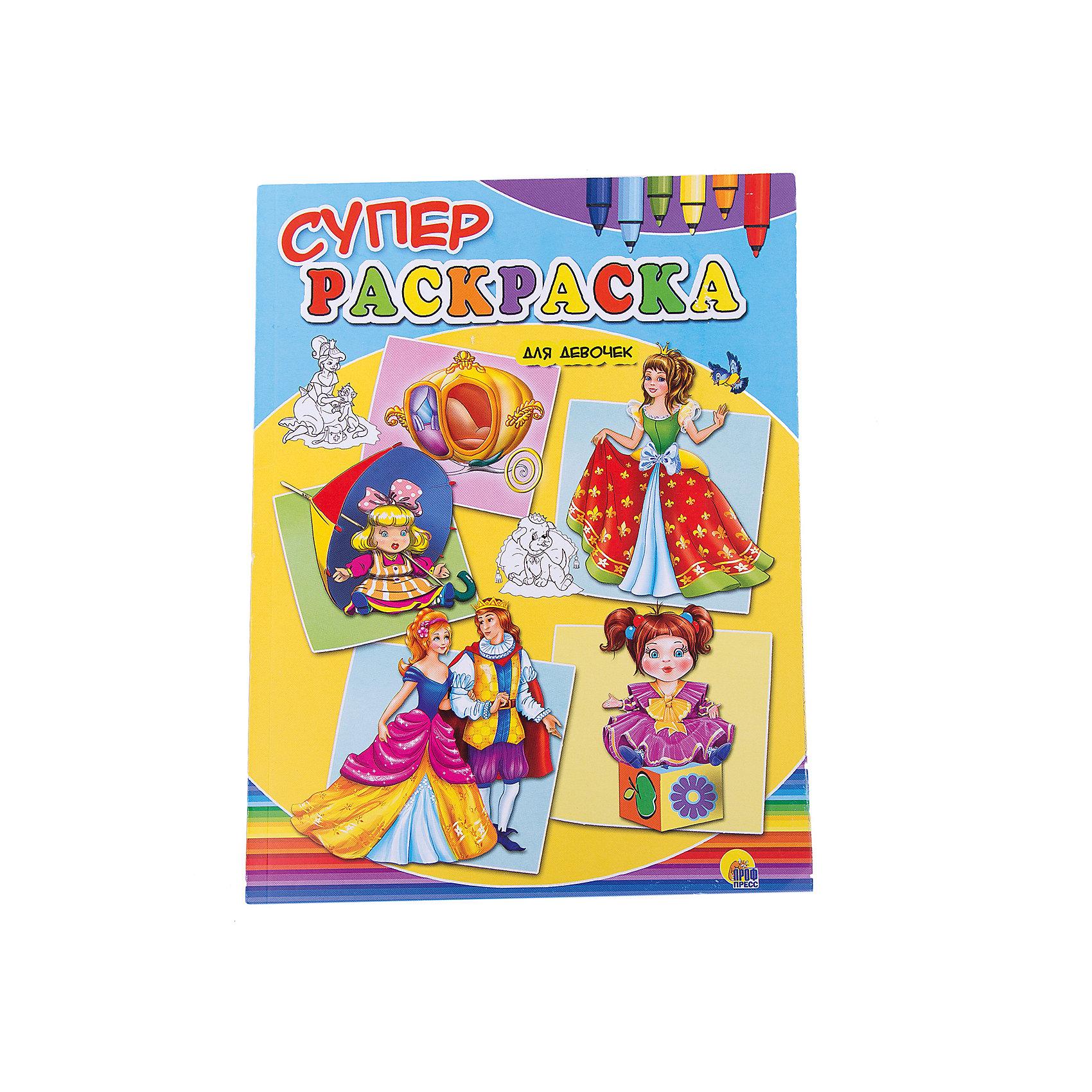 Суперраскраски Для девочекРисование<br>Книжки-раскраски помогают детям познавать мир и учиться многим вещам, а также позволяют ребенку весело проводить время. Эти издания стимулируют развитие воображения, логики и творческого мышления.<br>Данная раскраска содержит множество картинок, которые можно наполнить красками по своему усмотрению! Такое занятие обязательно понравится малышам и позволит надолго занять непоседу!<br>  <br>Дополнительная информация:<br><br>страниц: 160; <br>размер: 210х275 мм;<br>вес: 210 г.<br><br>Суперраскраски Для девочек от издательства Проф-Пресс можно купить в нашем магазине.<br><br>Ширина мм: 200<br>Глубина мм: 5<br>Высота мм: 260<br>Вес г: 210<br>Возраст от месяцев: 36<br>Возраст до месяцев: 72<br>Пол: Женский<br>Возраст: Детский<br>SKU: 4787221