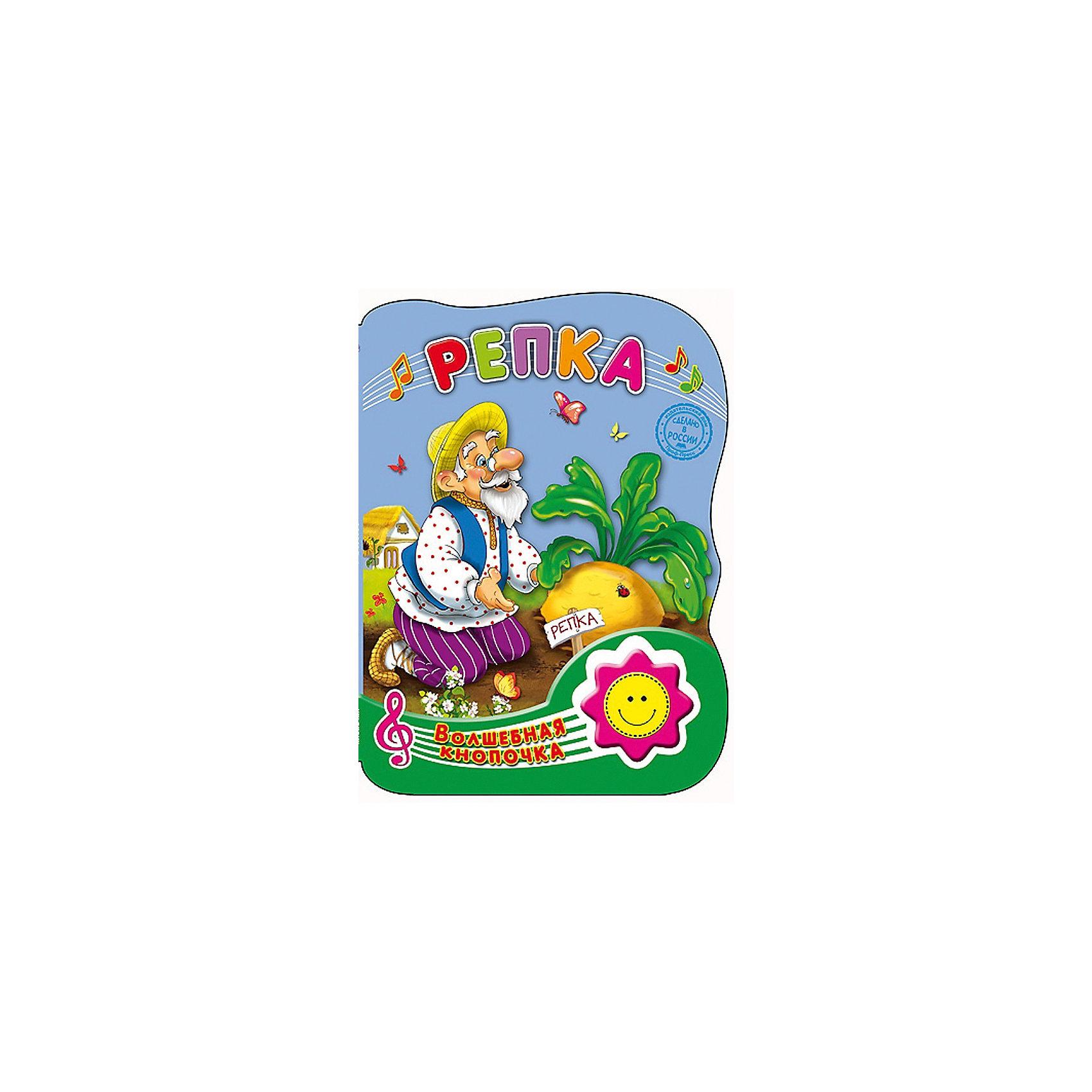 Репка, Волшебная кнопочкаМузыкальные книги<br>С самого детства нас сопровождают книги, это лучший подарок не только взрослым, они помогают детям познавать мир и учиться читать, также книги позволяют ребенку весело проводить время. Они также стимулируют развитие воображения, логики и творческого мышления. <br>Есть сказки, проверенные многими поколениями, которые понравятся и современным детям. Это издание сделано специально для самых маленьких - с плотными страничками и звуковым модулем, который будет сопровождать сказку песенками и музыкой. Яркие картинки обязательно понравятся малышам! Книга сделана из качественных и безопасных для детей материалов.<br>  <br>Дополнительная информация:<br><br>страниц: 8; <br>размер: 212x155x25 мм;<br>вес: 200 г.<br><br>Книгу со звуковым модулем Волшебная кнопочка. Репка от издательства Проф-Пресс можно купить в нашем магазине.<br><br>Ширина мм: 155<br>Глубина мм: 20<br>Высота мм: 210<br>Вес г: 200<br>Возраст от месяцев: 0<br>Возраст до месяцев: 60<br>Пол: Унисекс<br>Возраст: Детский<br>SKU: 4787251