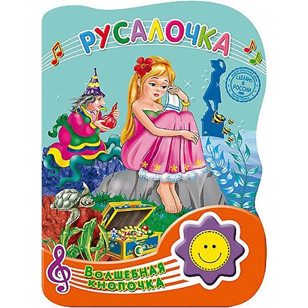 Русалочка, Волшебная кнопочкаМузыкальные книги<br>Есть сказки, проверенные многими поколениями, которые понравятся и современным детям. Книги - это лучший подарок не только взрослым, они помогают детям познавать мир и учиться читать, также книги позволяют ребенку весело проводить время. Они также стимулируют развитие воображения, логики и творческого мышления.<br>Это издание сделано специально для самых маленьких - с плотными страничками и звуковым модулем, который будет сопровождать сказку песенками и музыкой. Яркие картинки обязательно понравятся малышам! Книга сделана из качественных и безопасных для детей материалов.<br>  <br>Дополнительная информация:<br><br>страниц: 8; <br>размер: 212x155x25 мм;<br>вес: 200 г.<br><br>Книгу со звуковым модулем Волшебная кнопочка. Русалочка от издательства Проф-Пресс можно купить в нашем магазине.<br>Ширина мм: 155; Глубина мм: 20; Высота мм: 210; Вес г: 200; Возраст от месяцев: 0; Возраст до месяцев: 60; Пол: Унисекс; Возраст: Детский; SKU: 4787252;