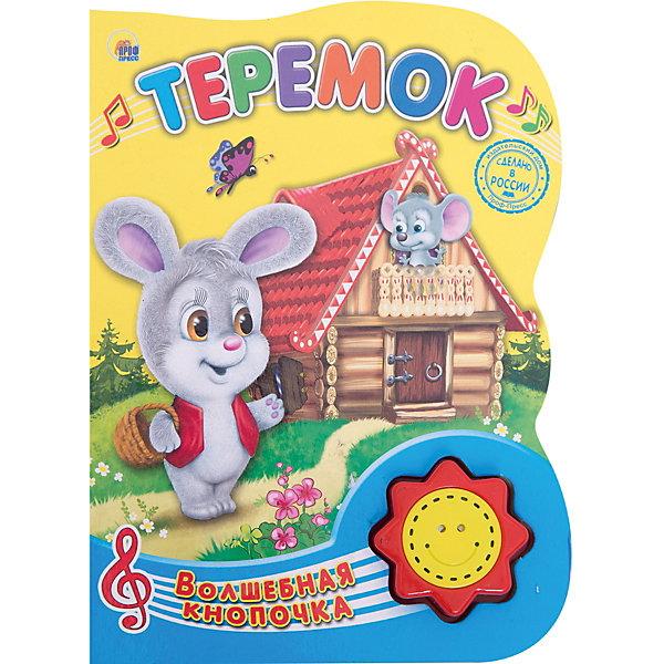 Теремок, Волшебная кнопочкаМузыкальные книги<br>Есть сказки, проверенные многими поколениями, которые понравятся и современным детям. Книги - это лучший подарок не только взрослым, они помогают детям познавать мир и учиться читать, также книги позволяют ребенку весело проводить время. Они также стимулируют развитие воображения, логики и творческого мышления.<br>Это издание сделано специально для самых маленьких - с плотными страничками и звуковым модулем, который будет сопровождать сказку песенками и музыкой. Яркие картинки обязательно понравятся малышам! Книга сделана из качественных и безопасных для детей материалов.<br>  <br>Дополнительная информация:<br><br>страниц: 8; <br>размер: 212x155x25 мм;<br>вес: 200 г.<br><br>Книгу со звуковым модулем Волшебная кнопочка. Теремок от издательства Проф-Пресс можно купить в нашем магазине.<br><br>Ширина мм: 155<br>Глубина мм: 20<br>Высота мм: 210<br>Вес г: 200<br>Возраст от месяцев: 0<br>Возраст до месяцев: 60<br>Пол: Унисекс<br>Возраст: Детский<br>SKU: 4787259