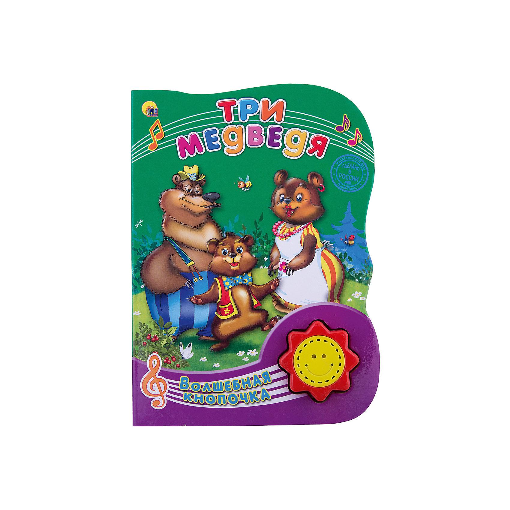 Три медведя, Волшебная кнопочкаМузыкальные книги<br>Есть сказки, проверенные многими поколениями, которые понравятся и современным детям. Книги - это лучший подарок не только взрослым, они помогают детям познавать мир и учиться читать, также книги позволяют ребенку весело проводить время. Они также стимулируют развитие воображения, логики и творческого мышления.<br>Это издание сделано специально для самых маленьких - с плотными страничками и звуковым модулем, который будет сопровождать сказку песенками и музыкой. Яркие картинки обязательно понравятся малышам! Книга сделана из качественных и безопасных для детей материалов.<br>  <br>Дополнительная информация:<br><br>страниц: 8; <br>размер: 212x155x25 мм;<br>вес: 200 г.<br><br>Книгу со звуковым модулем Волшебная кнопочка. Три медведя от издательства Проф-Пресс можно купить в нашем магазине.<br><br>Ширина мм: 155<br>Глубина мм: 20<br>Высота мм: 210<br>Вес г: 200<br>Возраст от месяцев: 0<br>Возраст до месяцев: 60<br>Пол: Унисекс<br>Возраст: Детский<br>SKU: 4787261