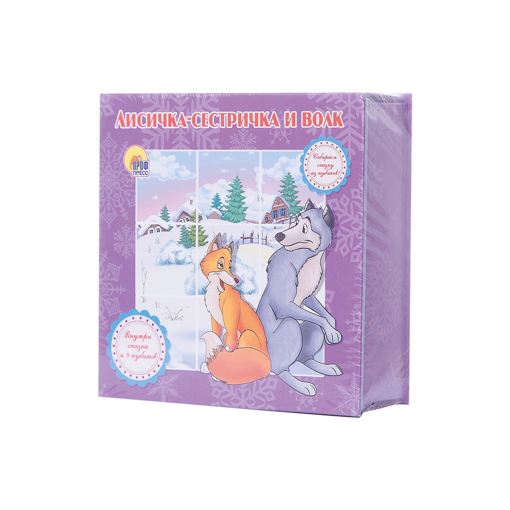 Книжка-игрушка Лисичка -сестричка и волкЭта серия книг - одновременно развивающие игрушки, набор кубиков, из которых можно собрать картинку из сказки. Книги - это лучший подарок не только взрослым, они помогают детям познавать мир и учиться читать, также книги позволяют ребенку весело проводить время. Они также стимулируют развитие воображения, логики и творческого мышления.<br>Это издание сделано специально для детей - с плотными страничками, и яркими картинками, которые обязательно понравятся малышам! Книга сделана из качественных и безопасных для детей материалов.<br>  <br>Дополнительная информация:<br><br>размер: 15х5х15 см;<br>кубиков: 9 шт;<br>вес: 305 г.<br><br>Книжку-игрушку Лисичка -сестричка и волк от издательства Проф-Пресс можно купить в нашем магазине.<br><br>Ширина мм: 145<br>Глубина мм: 52<br>Высота мм: 145<br>Вес г: 305<br>Возраст от месяцев: 0<br>Возраст до месяцев: 60<br>Пол: Унисекс<br>Возраст: Детский<br>SKU: 4787284
