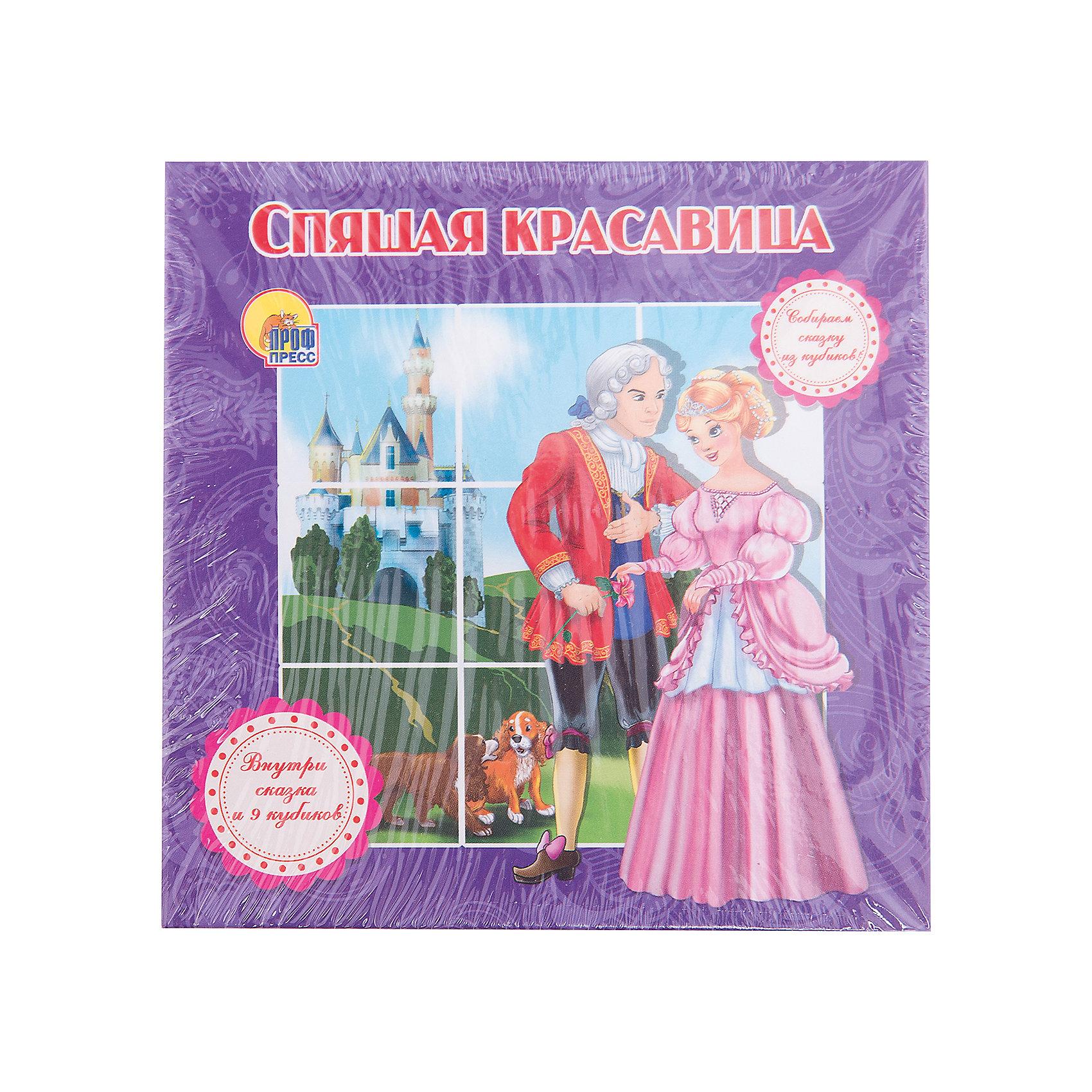 Книжка-игрушка Спящая красавицаЭта серия книг - одновременно развивающие игрушки, набор кубиков, из которых можно собрать картинку из сказки. Книги - это лучший подарок не только взрослым, они помогают детям познавать мир и учиться читать, также книги позволяют ребенку весело проводить время. Они также стимулируют развитие воображения, логики и творческого мышления.<br>Это издание сделано специально для детей - с плотными страничками, и яркими картинками, которые обязательно понравятся малышам! Книга сделана из качественных и безопасных для детей материалов.<br>  <br>Дополнительная информация:<br><br>размер: 15х5х15 см;<br>кубиков: 9 шт;<br>вес: 305 г.<br><br>Книжку-игрушку Спящая красавица от издательства Проф-Пресс можно купить в нашем магазине.<br><br>Ширина мм: 145<br>Глубина мм: 52<br>Высота мм: 145<br>Вес г: 305<br>Возраст от месяцев: 0<br>Возраст до месяцев: 60<br>Пол: Унисекс<br>Возраст: Детский<br>SKU: 4787286