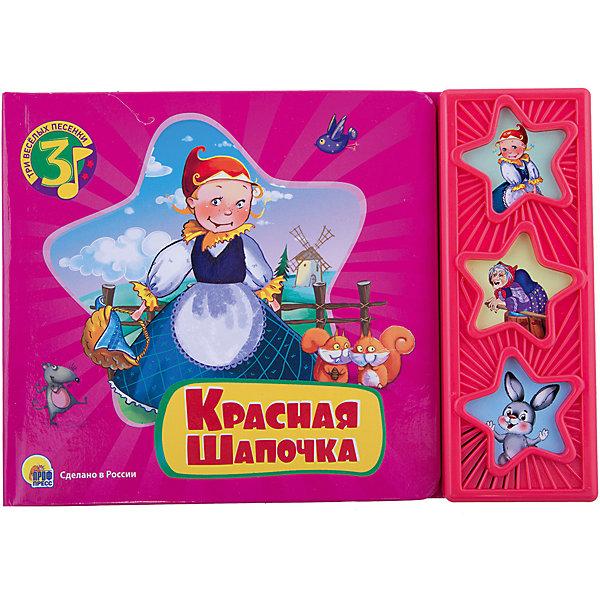 Красная шапочка, Три веселых песенкиМузыкальные книги<br>В данной серии изданий собраны сказки, проверенные многими поколениями, которые понравятся и современным детям. Книги - это лучший подарок не только взрослым, они помогают детям познавать мир и учиться читать, также книги позволяют ребенку весело проводить время. Они также стимулируют развитие воображения, логики и творческого мышления.<br>Это издание сделано специально для самых маленьких - с плотными страничками, при переворачивании которых голос профессионального диктора рассказывает сказки. Яркие картинки обязательно понравятся малышам! Книга сделана из качественных и безопасных для детей материалов.<br>  <br>Дополнительная информация:<br><br>страниц: 16; <br>размер: 216х216 мм;<br>вес: 200 г.<br><br>Книгу с музыкальным модулем Красная шапочка от издательства Проф-Пресс можно купить в нашем магазине.<br><br>Ширина мм: 215<br>Глубина мм: 15<br>Высота мм: 150<br>Вес г: 200<br>Возраст от месяцев: 0<br>Возраст до месяцев: 60<br>Пол: Унисекс<br>Возраст: Детский<br>SKU: 4787293