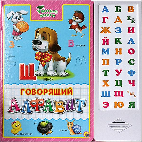 Говорящий алфавит, Умные книгиАзбуки<br>Обучать ребенка можно в веселой форме! Книги - это лучший подарок не только взрослым, они помогают детям познавать мир и учиться читать, также книги позволяют ребенку весело проводить время. Они также стимулируют развитие воображения, логики и творческого мышления.<br>Это издание содержит звуковой модуль, с помощью которого ребенку будет проще выучить и научиться писать буквы. Такие издания позволят детям провести время с пользой! Яркие картинки обязательно понравятся малышам!<br>  <br>Дополнительная информация:<br><br>звуковой модуль;<br>размер: 295х295 мм;<br>вес: 733 г.<br><br>Книгу со звуковым модулем Говорящий алфавит от издательства Проф-Пресс можно купить в нашем магазине.<br><br>Ширина мм: 295<br>Глубина мм: 15<br>Высота мм: 295<br>Вес г: 733<br>Возраст от месяцев: 0<br>Возраст до месяцев: 60<br>Пол: Унисекс<br>Возраст: Детский<br>SKU: 4787298
