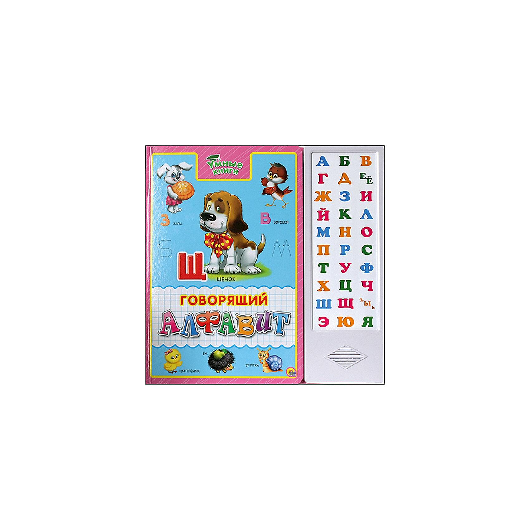 Говорящий алфавит, Умные книгиОбучать ребенка можно в веселой форме! Книги - это лучший подарок не только взрослым, они помогают детям познавать мир и учиться читать, также книги позволяют ребенку весело проводить время. Они также стимулируют развитие воображения, логики и творческого мышления.<br>Это издание содержит звуковой модуль, с помощью которого ребенку будет проще выучить и научиться писать буквы. Такие издания позволят детям провести время с пользой! Яркие картинки обязательно понравятся малышам!<br>  <br>Дополнительная информация:<br><br>звуковой модуль;<br>размер: 295х295 мм;<br>вес: 733 г.<br><br>Книгу со звуковым модулем Говорящий алфавит от издательства Проф-Пресс можно купить в нашем магазине.<br><br>Ширина мм: 295<br>Глубина мм: 15<br>Высота мм: 295<br>Вес г: 733<br>Возраст от месяцев: 0<br>Возраст до месяцев: 60<br>Пол: Унисекс<br>Возраст: Детский<br>SKU: 4787298