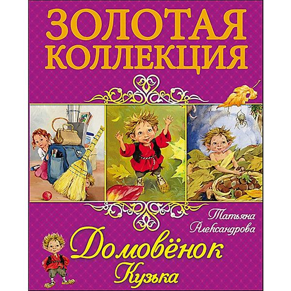 Домовёнок Кузька, Т. АлександроваАлександрова Т.И.<br>Сказку про Домовенка Кузю невозможно не любить. Это добрая и смешная история. Книги - это лучший подарок не только взрослым, они помогают детям познавать мир и учиться читать, также книги позволяют ребенку весело проводить время. Они также стимулируют развитие воображения, логики и творческого мышления.<br>Это издание очень красиво оформлено. Яркие картинки обязательно понравятся малышам! Книга сделана из качественных и безопасных для детей материалов.<br>  <br>Дополнительная информация:<br><br>страниц: 112; <br>размер: 205x255 мм;<br>вес: 400 г.<br><br>Книгу Домовёнок Кузька, Т. Александрова от издательства Проф-Пресс можно купить в нашем магазине.<br><br>Ширина мм: 205<br>Глубина мм: 12<br>Высота мм: 255<br>Вес г: 400<br>Возраст от месяцев: 0<br>Возраст до месяцев: 60<br>Пол: Унисекс<br>Возраст: Детский<br>SKU: 4787301