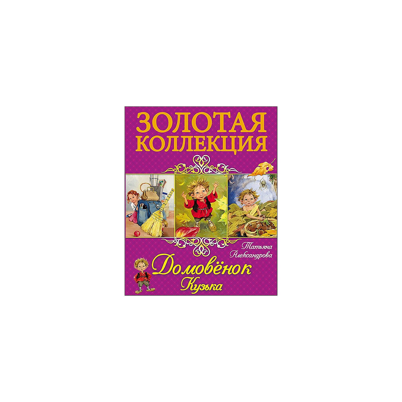 Домовёнок Кузька, Т. АлександроваСказку про Домовенка Кузю невозможно не любить. Это добрая и смешная история. Книги - это лучший подарок не только взрослым, они помогают детям познавать мир и учиться читать, также книги позволяют ребенку весело проводить время. Они также стимулируют развитие воображения, логики и творческого мышления.<br>Это издание очень красиво оформлено. Яркие картинки обязательно понравятся малышам! Книга сделана из качественных и безопасных для детей материалов.<br>  <br>Дополнительная информация:<br><br>страниц: 112; <br>размер: 205x255 мм;<br>вес: 400 г.<br><br>Книгу Домовёнок Кузька, Т. Александрова от издательства Проф-Пресс можно купить в нашем магазине.<br><br>Ширина мм: 205<br>Глубина мм: 12<br>Высота мм: 255<br>Вес г: 400<br>Возраст от месяцев: 0<br>Возраст до месяцев: 60<br>Пол: Унисекс<br>Возраст: Детский<br>SKU: 4787301