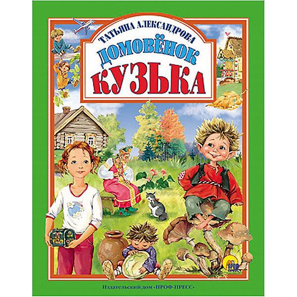Домовёнок Кузька, Т. АлександроваАлександрова Т.И.<br>Сказку про Домовенка Кузю невозможно не любить. Это добрая и смешная история. Книги - это лучший подарок не только взрослым, они помогают детям познавать мир и учиться читать, также книги позволяют ребенку весело проводить время. Они также стимулируют развитие воображения, логики и творческого мышления.<br>Это издание очень красиво оформлено. Яркие картинки обязательно понравятся малышам! Книга сделана из качественных и безопасных для детей материалов.<br>  <br>Дополнительная информация:<br><br>размер: 200x265 мм;<br>вес: 441 г.<br><br>Книгу  Домовёнок Кузька, Т. Александрова от издательства Проф-Пресс можно купить в нашем магазине.<br><br>Ширина мм: 200<br>Глубина мм: 13<br>Высота мм: 265<br>Вес г: 441<br>Возраст от месяцев: 0<br>Возраст до месяцев: 96<br>Пол: Унисекс<br>Возраст: Детский<br>SKU: 4787320