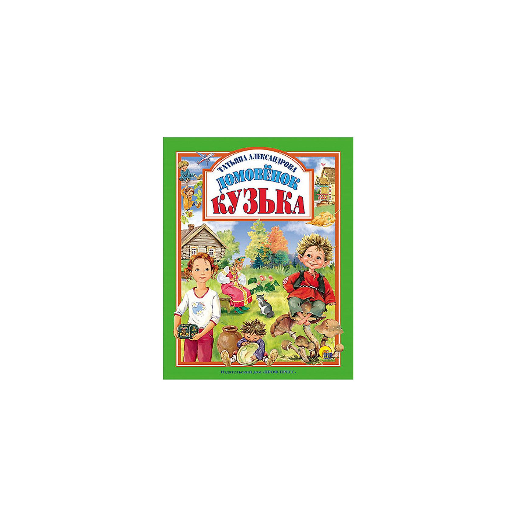 Домовёнок Кузька, Т. АлександроваРусские сказки<br>Сказку про Домовенка Кузю невозможно не любить. Это добрая и смешная история. Книги - это лучший подарок не только взрослым, они помогают детям познавать мир и учиться читать, также книги позволяют ребенку весело проводить время. Они также стимулируют развитие воображения, логики и творческого мышления.<br>Это издание очень красиво оформлено. Яркие картинки обязательно понравятся малышам! Книга сделана из качественных и безопасных для детей материалов.<br>  <br>Дополнительная информация:<br><br>размер: 200x265 мм;<br>вес: 441 г.<br><br>Книгу  Домовёнок Кузька, Т. Александрова от издательства Проф-Пресс можно купить в нашем магазине.<br><br>Ширина мм: 200<br>Глубина мм: 13<br>Высота мм: 265<br>Вес г: 441<br>Возраст от месяцев: 0<br>Возраст до месяцев: 96<br>Пол: Унисекс<br>Возраст: Детский<br>SKU: 4787320