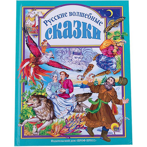 Русские волшебные сказкиСказки<br>Данная серия собрала сказки, проверенные многими поколениями, которые понравятся и современным детям. Книги - это лучший подарок не только взрослым, они помогают детям познавать мир и учиться читать, также книги позволяют ребенку весело проводить время. Они также стимулируют развитие воображения, логики и творческого мышления.<br>Это издание очень красиво оформлено, в него вошли самые интересные сказки. Яркие картинки обязательно понравятся малышам! Книга сделана из качественных и безопасных для детей материалов. Содержание: «Иван-царевич и серый волк», «Терёшечка», «Мальчик-с-пальчик», «Сказка о молодильных яблоках и живой воде», «Василиса Прекрасная» и многие другие.<br>  <br>Дополнительная информация:<br><br>размер: 200х265 мм;<br>вес: 441 г.<br><br>Книгу Русские волшебные сказки от издательства Проф-Пресс можно купить в нашем магазине.<br>Ширина мм: 200; Глубина мм: 13; Высота мм: 265; Вес г: 441; Возраст от месяцев: 0; Возраст до месяцев: 60; Пол: Унисекс; Возраст: Детский; SKU: 4787330;
