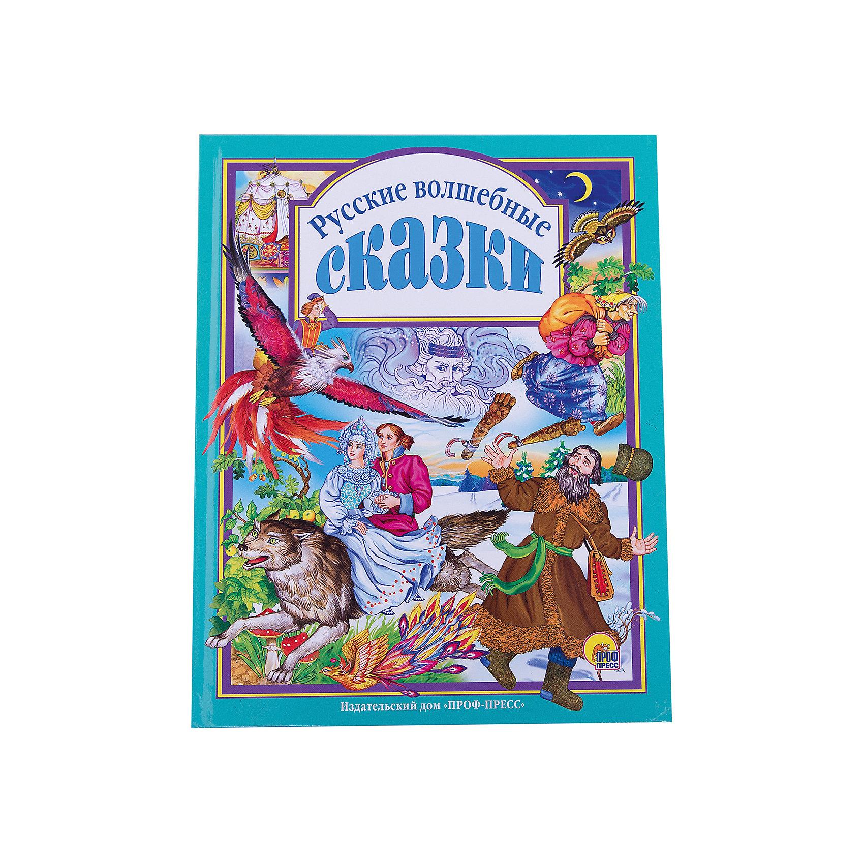 Русские волшебные сказкиДанная серия собрала сказки, проверенные многими поколениями, которые понравятся и современным детям. Книги - это лучший подарок не только взрослым, они помогают детям познавать мир и учиться читать, также книги позволяют ребенку весело проводить время. Они также стимулируют развитие воображения, логики и творческого мышления.<br>Это издание очень красиво оформлено, в него вошли самые интересные сказки. Яркие картинки обязательно понравятся малышам! Книга сделана из качественных и безопасных для детей материалов. Содержание: «Иван-царевич и серый волк», «Терёшечка», «Мальчик-с-пальчик», «Сказка о молодильных яблоках и живой воде», «Василиса Прекрасная» и многие другие.<br>  <br>Дополнительная информация:<br><br>размер: 200х265 мм;<br>вес: 441 г.<br><br>Книгу Русские волшебные сказки от издательства Проф-Пресс можно купить в нашем магазине.<br><br>Ширина мм: 200<br>Глубина мм: 13<br>Высота мм: 265<br>Вес г: 441<br>Возраст от месяцев: 0<br>Возраст до месяцев: 60<br>Пол: Унисекс<br>Возраст: Детский<br>SKU: 4787330